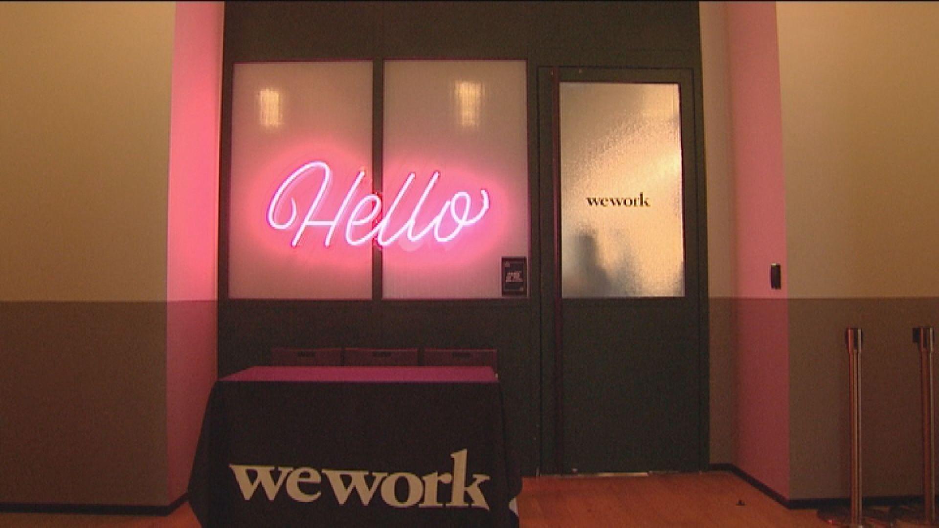 【做好準備】WeWork最快下周美國上市路演