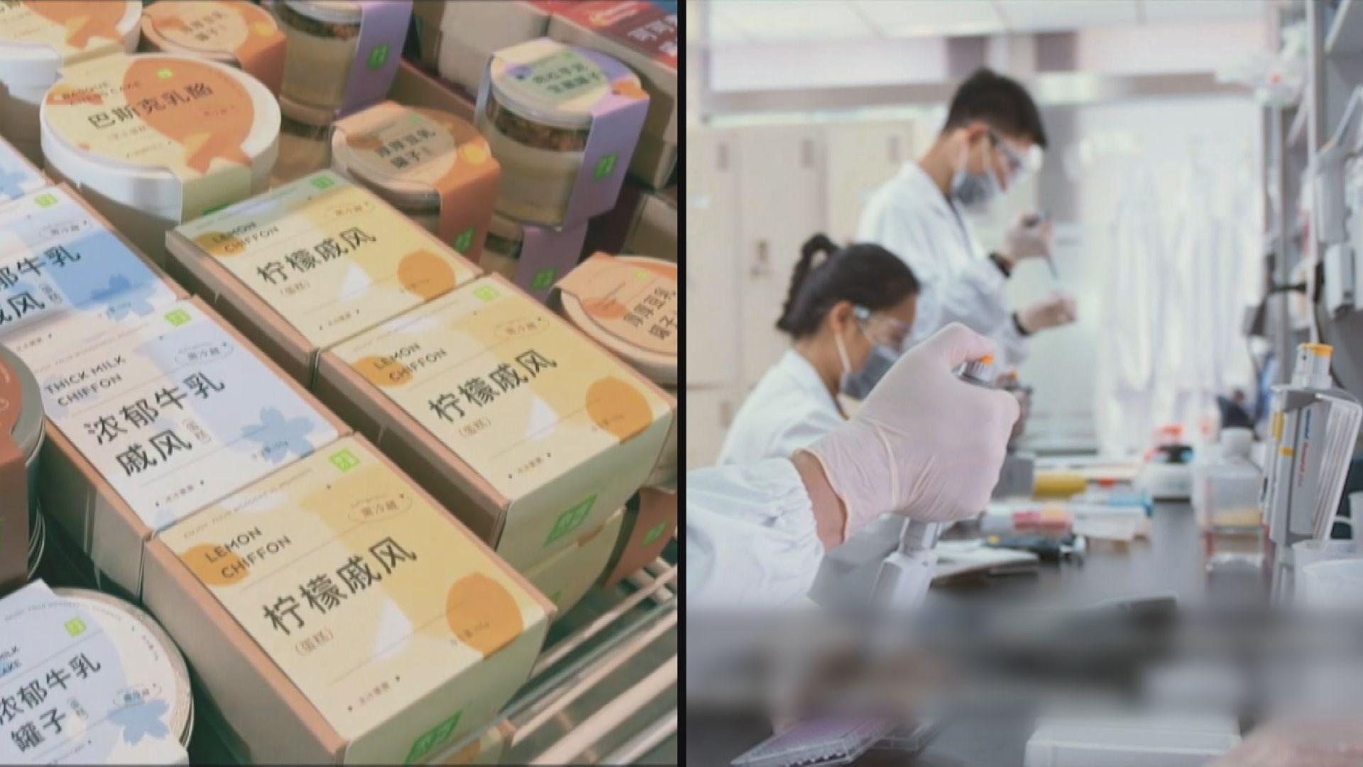 奈雪的茶暗盤「潛水」 和黃醫藥炒高25%