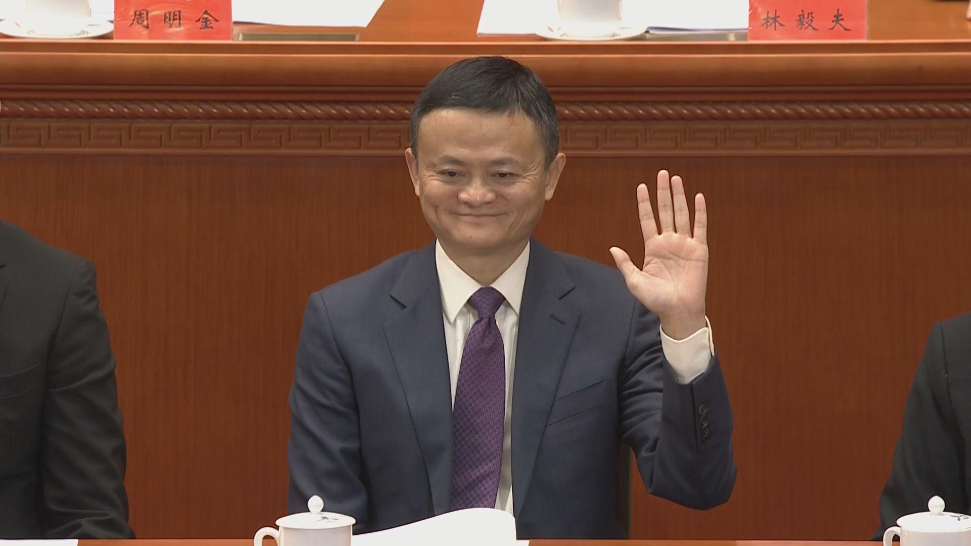 【傳奇人物】阿里巴巴創辦人兼主席馬雲退休