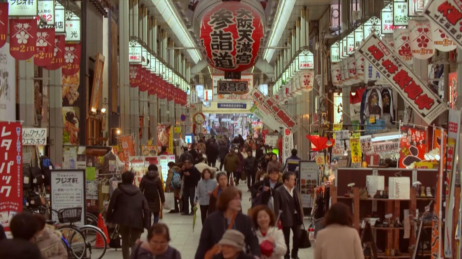 【日本經濟】日本央行或調升經濟增長預測