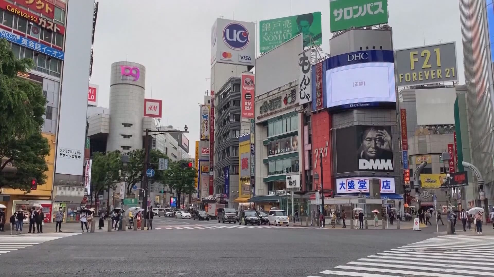日本官員:香港局勢有利日本提升金融中心地位