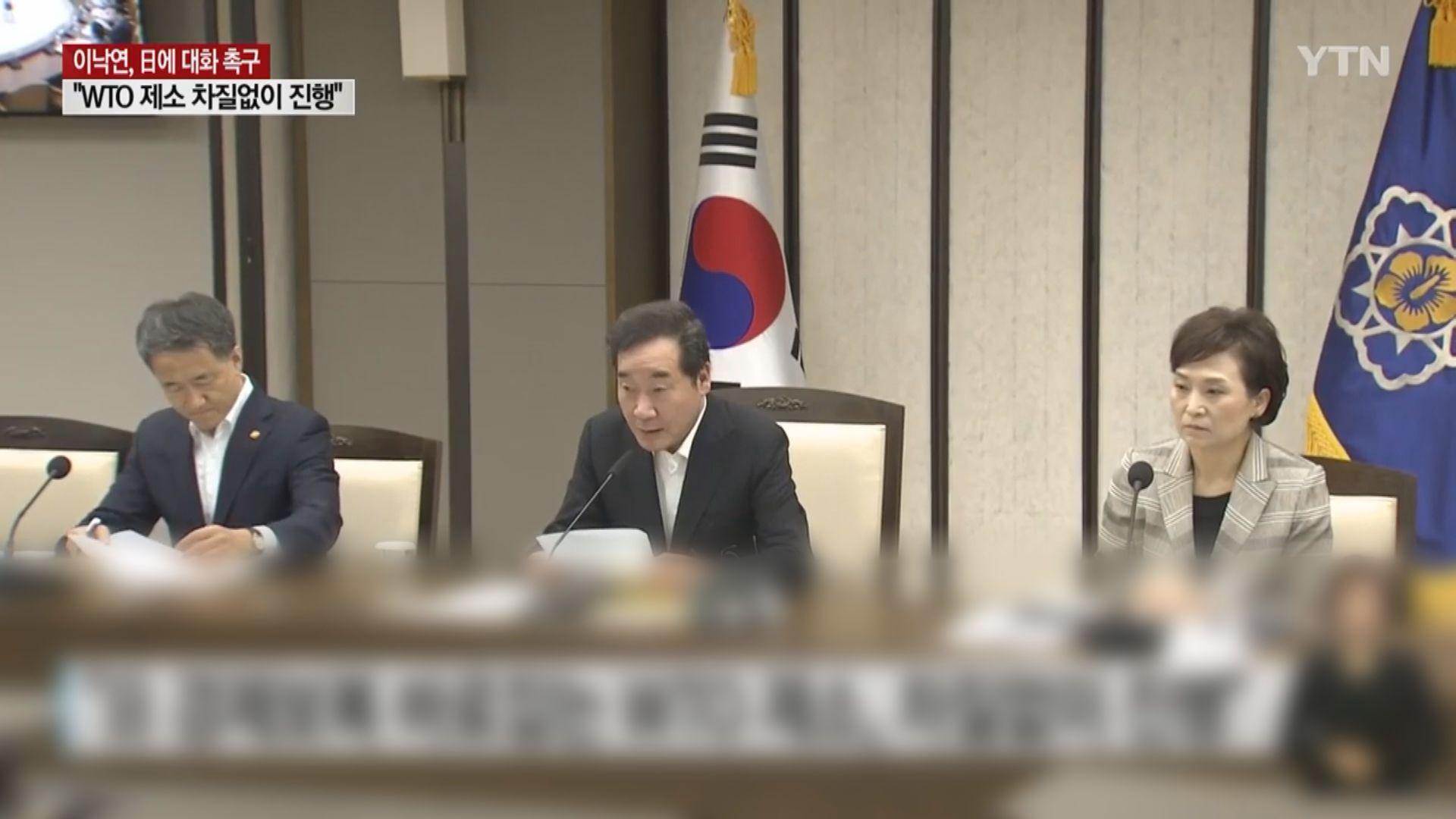 【日韓貿戰】被日踢出「白名單」!南韓:會向WTO投訴