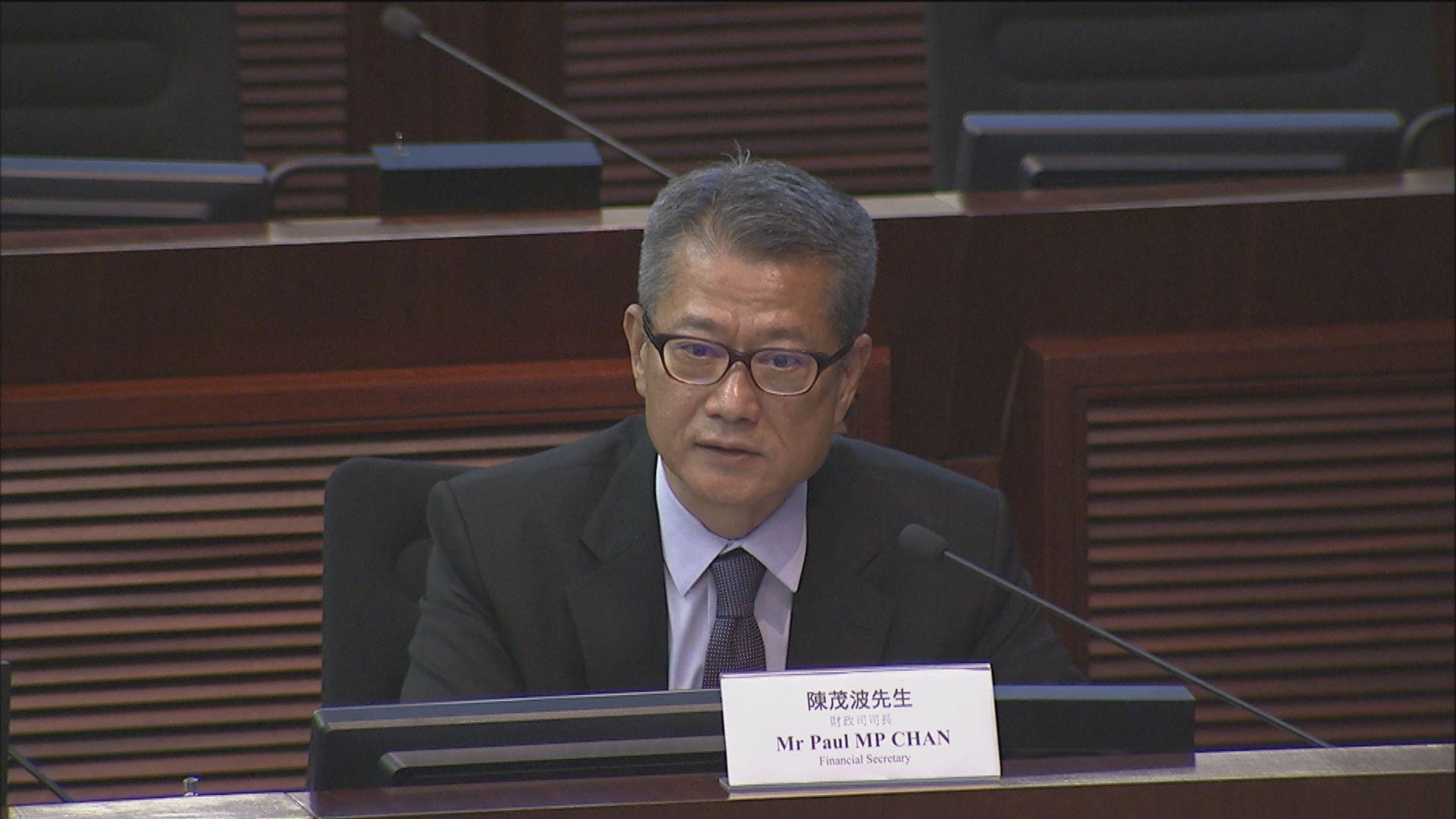 陳茂波:事態發展難料 會做好準備