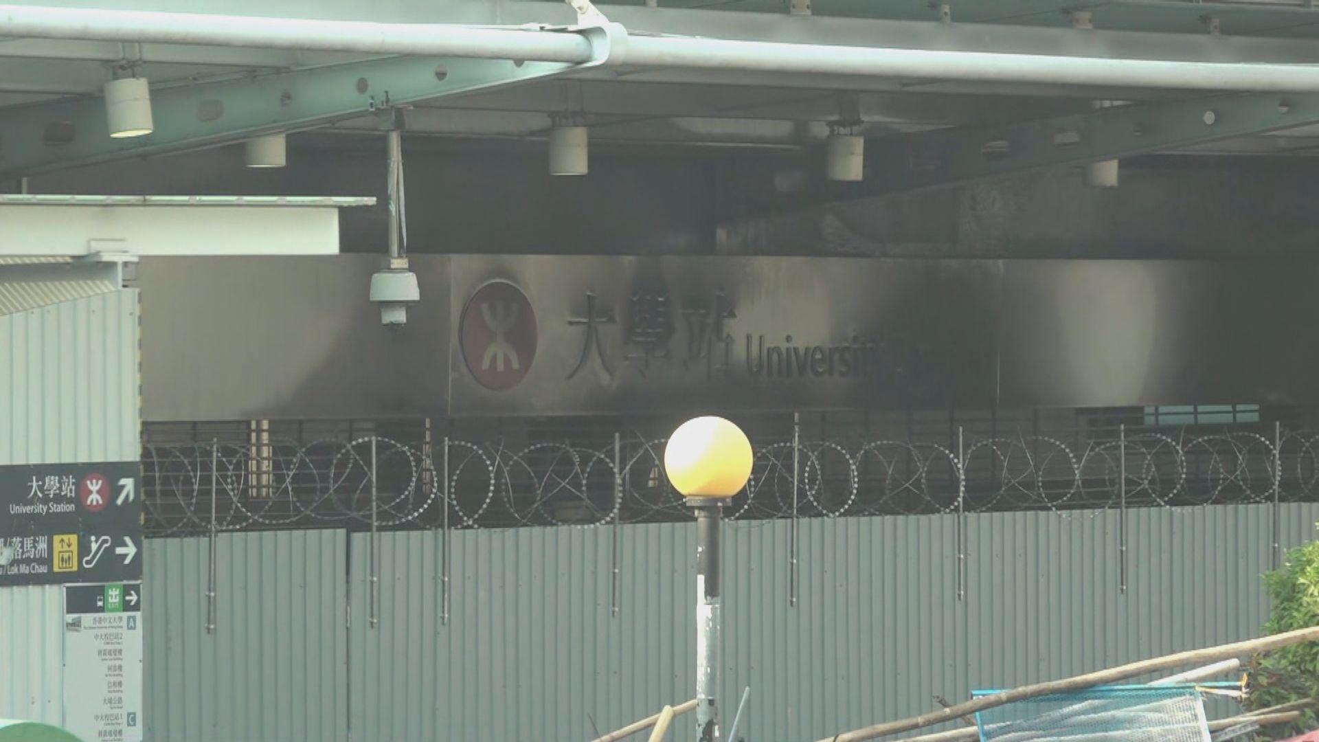 【修例風波】港鐵:大學站近乎要整個重建 盼月底局部重開