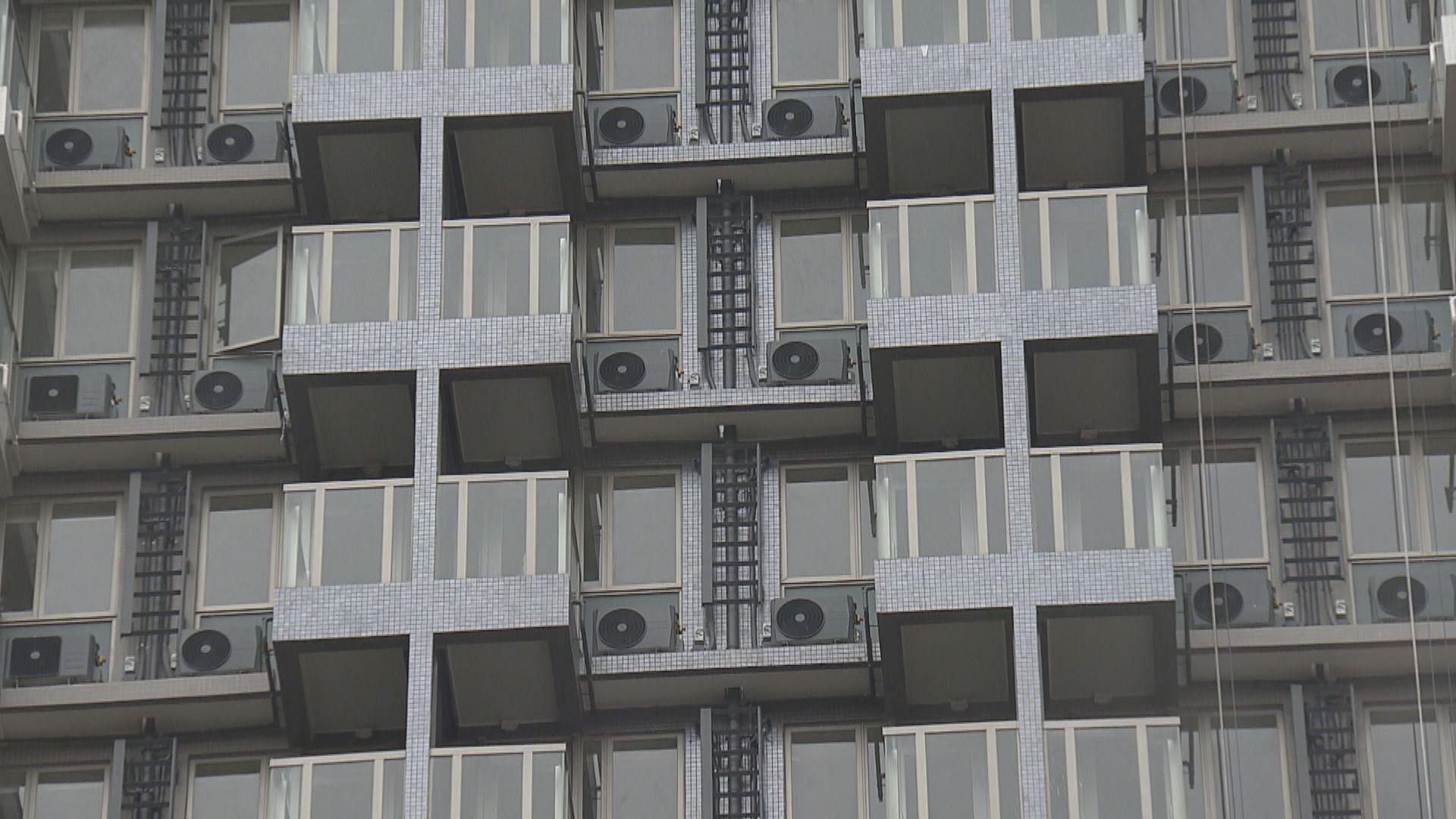 【周五刊憲】政府擬向空置一手單位加收一倍差餉