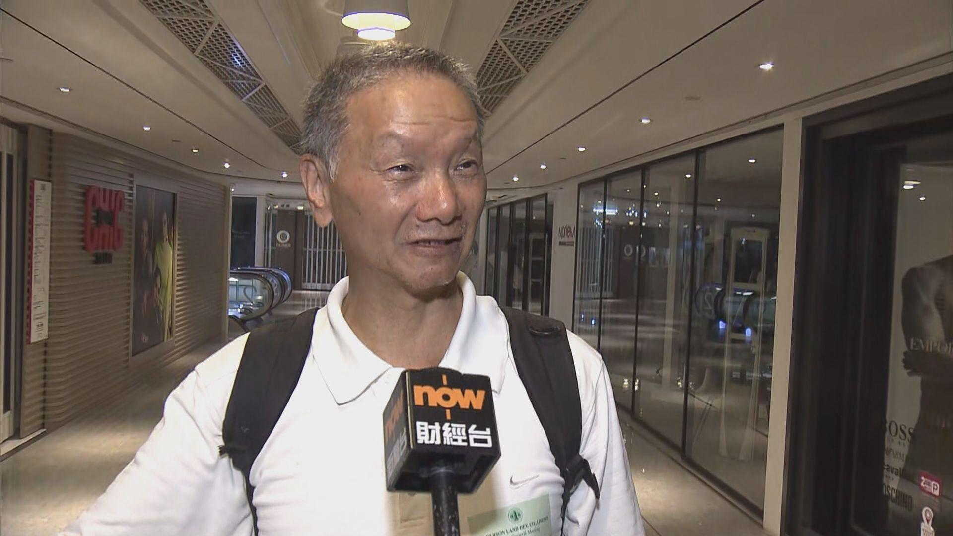 【李兆基退休】煤氣長情股東:唔驚之後唔送紅股