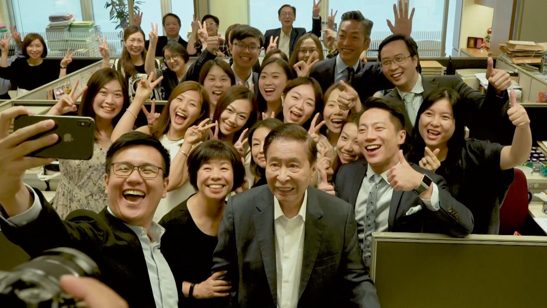 【李兆基退休】四叔:感謝股東一直的支持