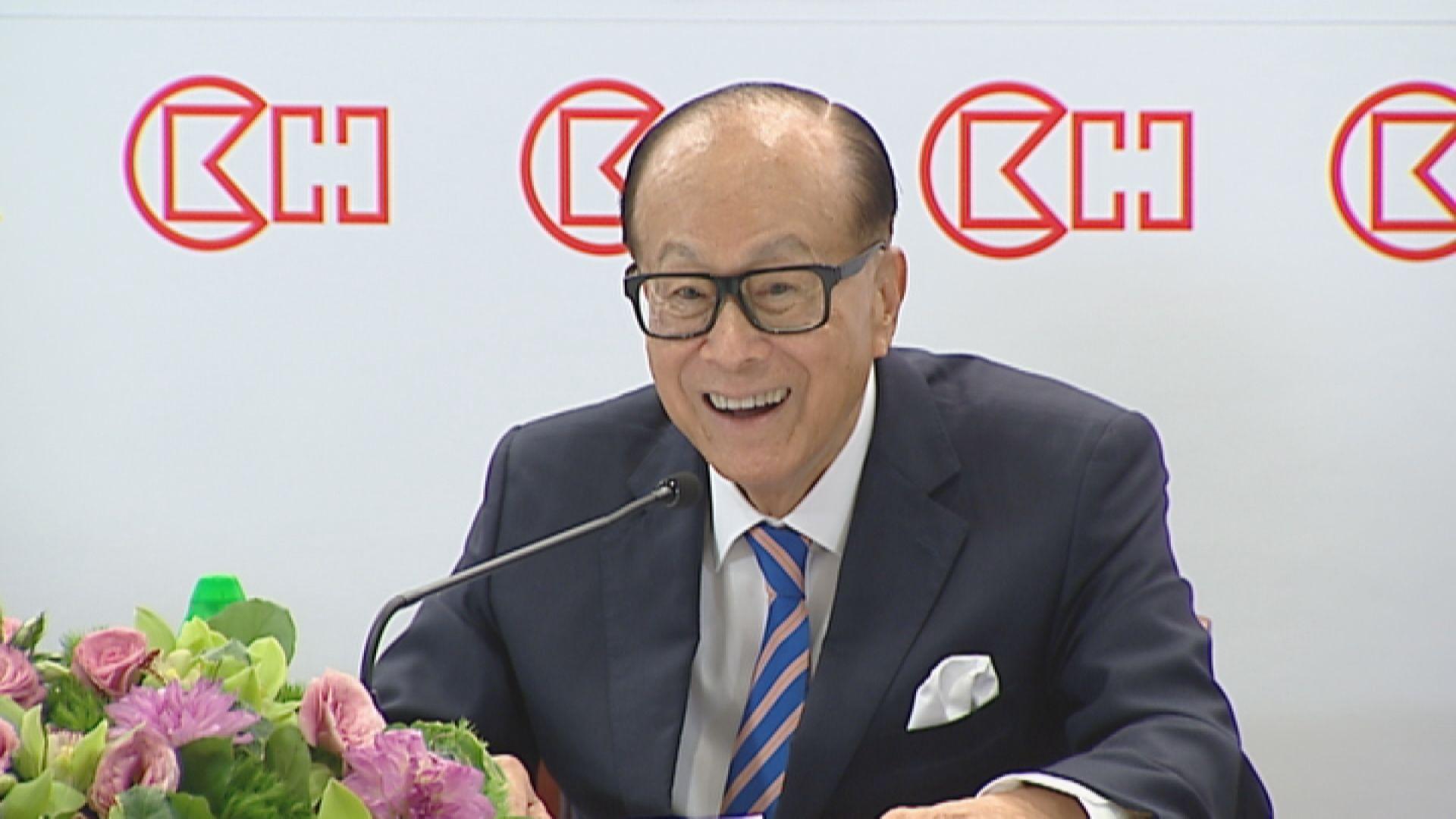 【紓緩壓力】李嘉誠基金會捐10億 中小企商會表示歡迎