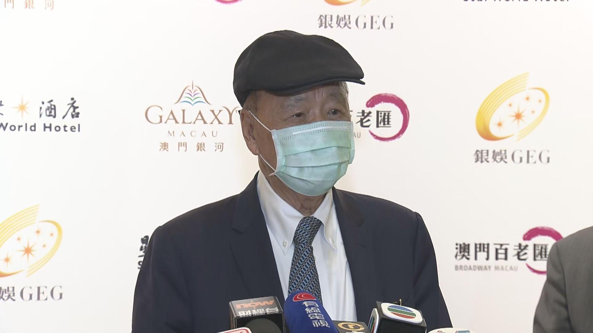 銀娛冀盡快恢復通關 行業能復原