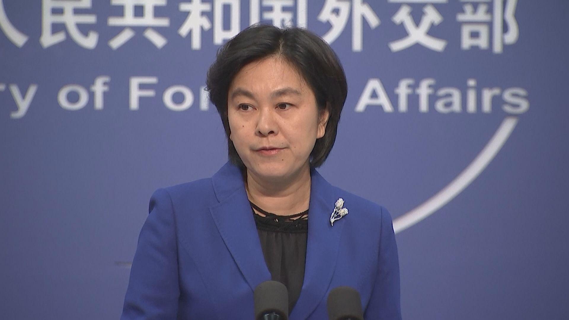 【中美貿戰升級】外交部:將不得不採取必要反制措施