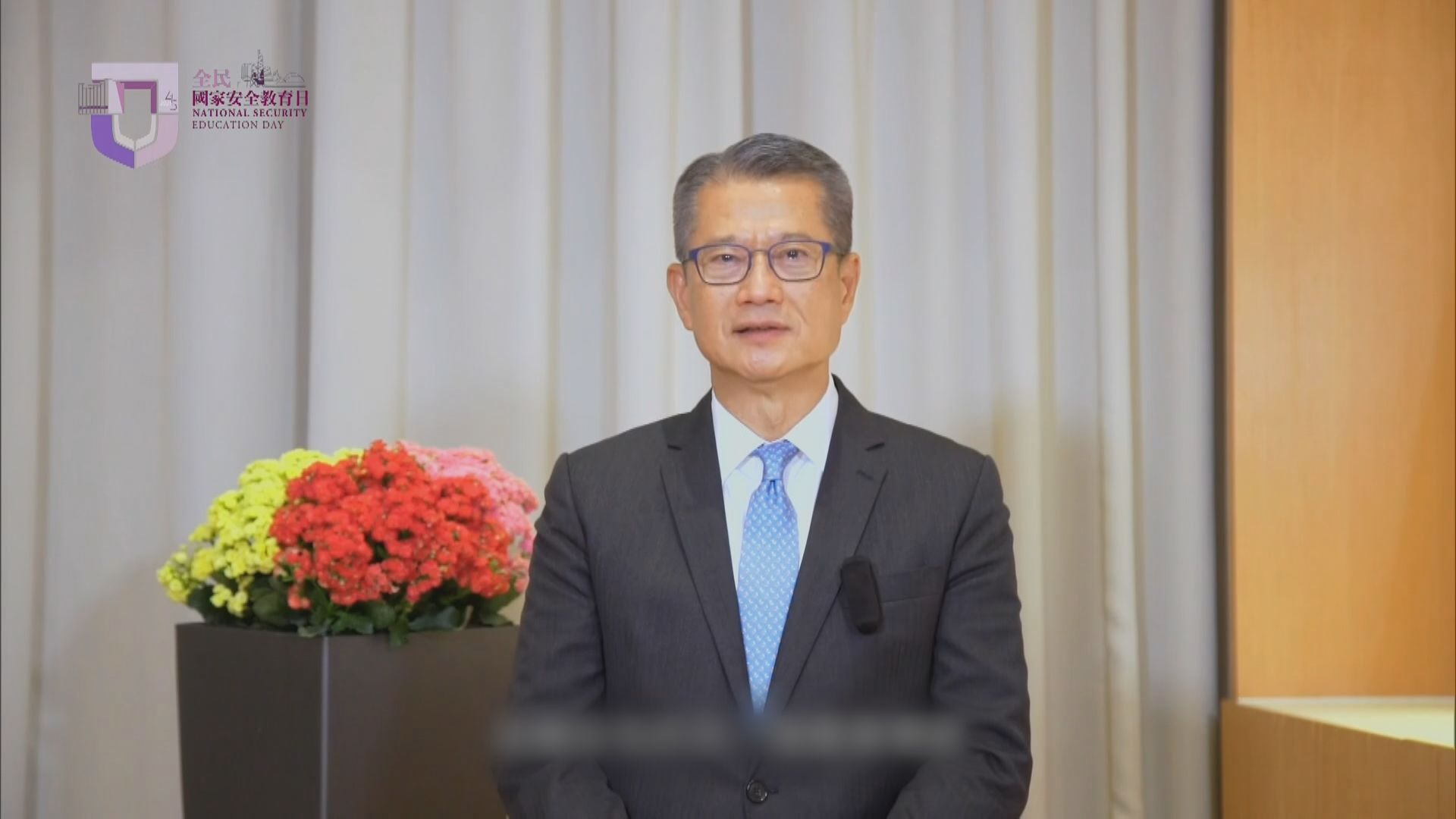 陳茂波:打擊洗錢、違反國安法資金活動