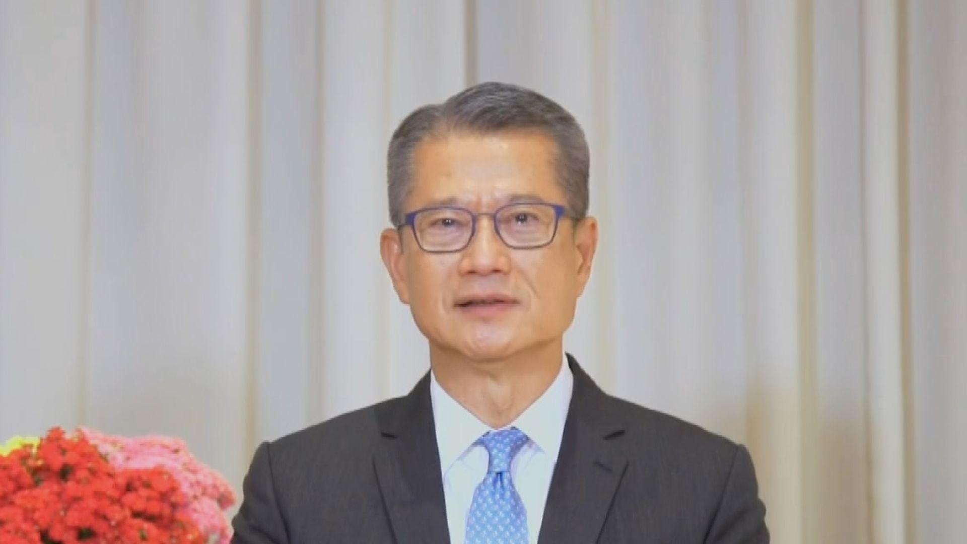 財爺:香港要堅守聯匯制度