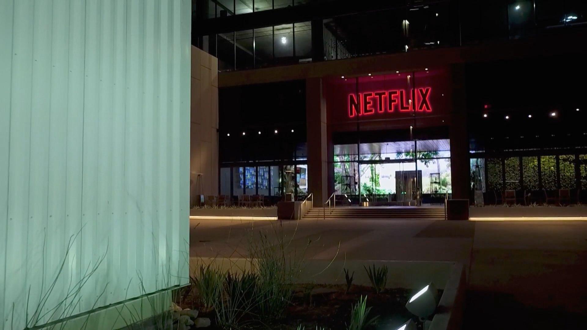 Netflix料第三季付費訂戶增250萬 市場失望