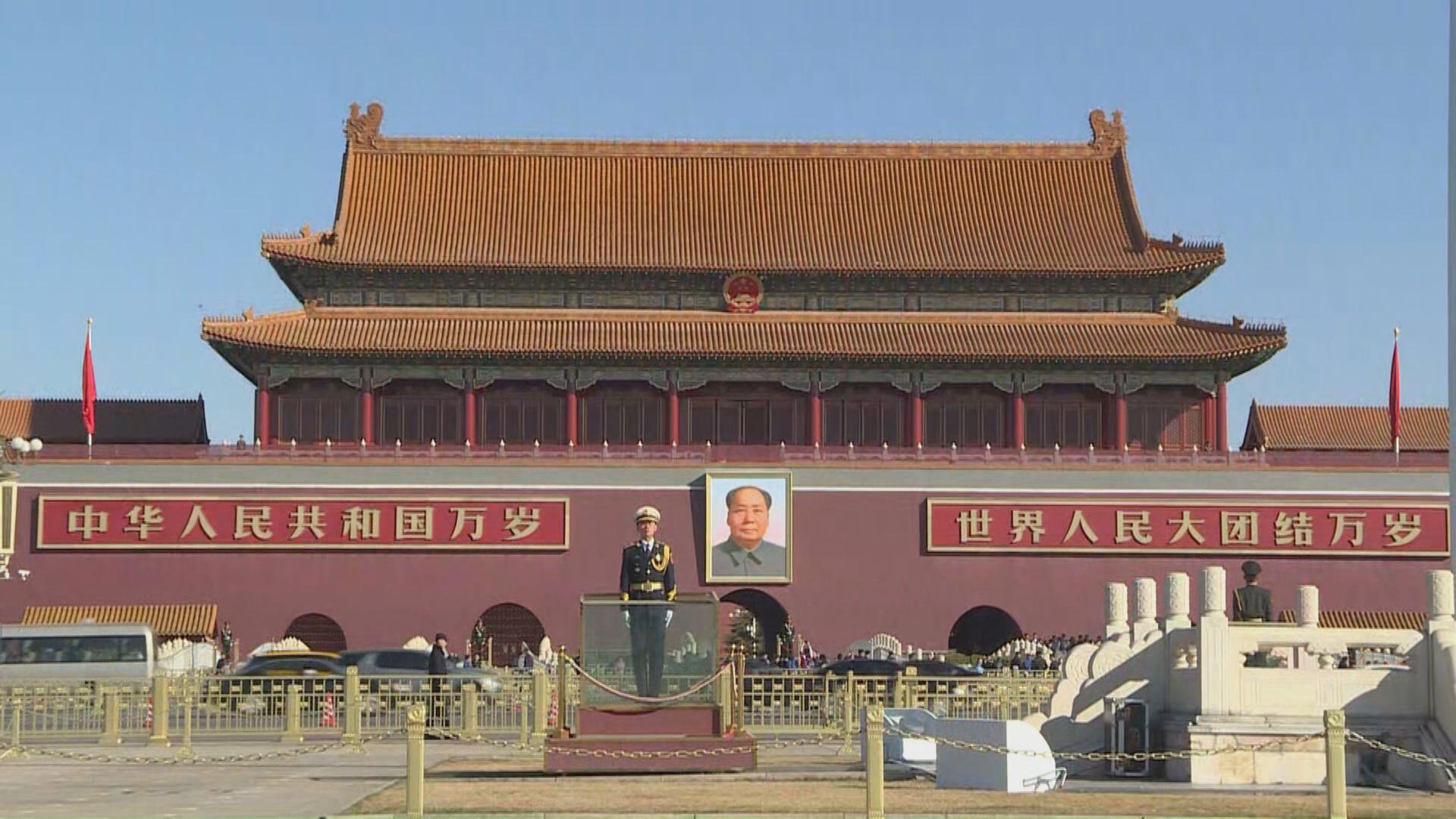 兩會2021!支持京滬大灣區形成國際科創新中心
