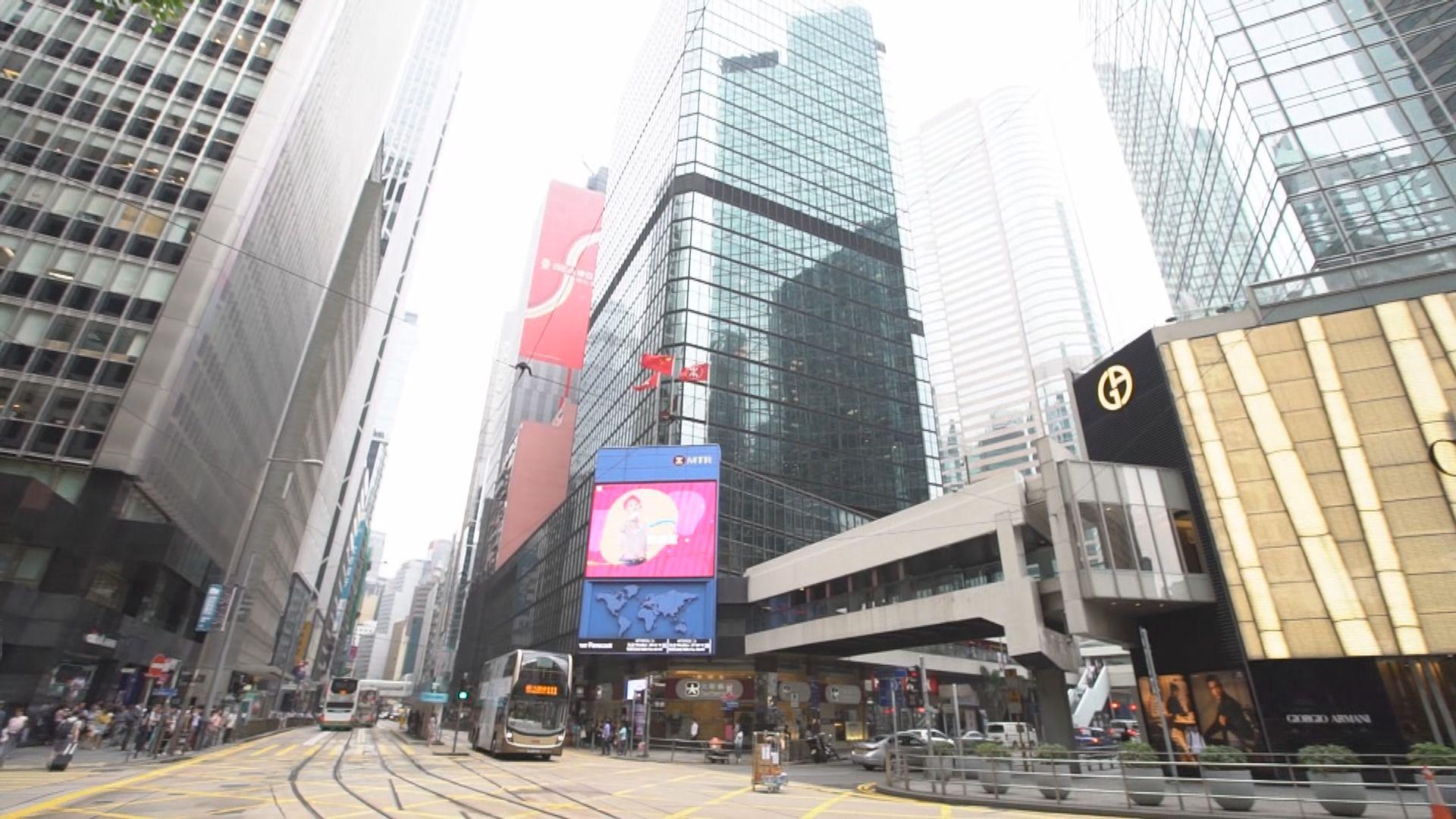 彭博:部分外國科技公司開始撤出香港