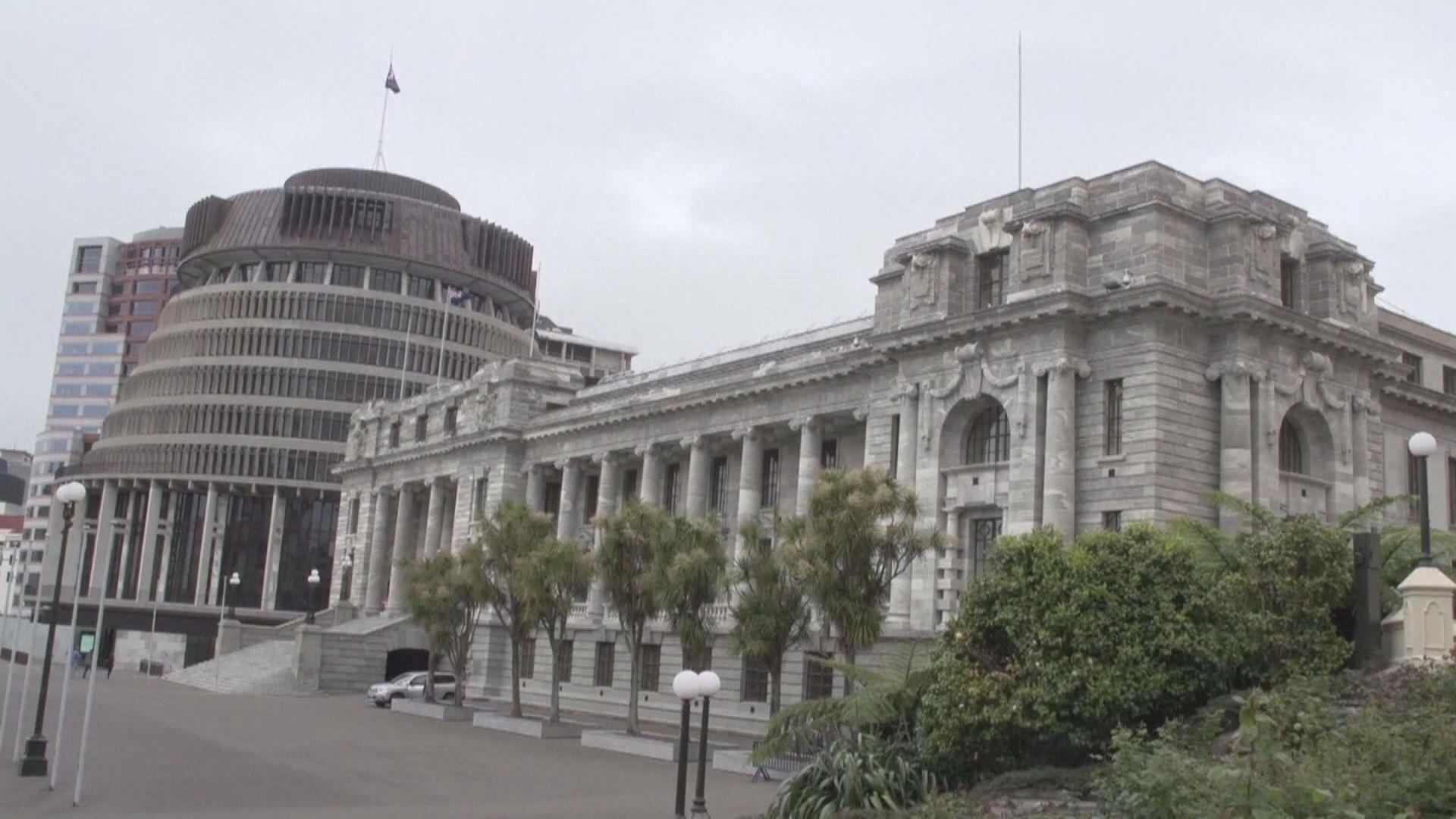 【兩年半首次】新西蘭央行減息0.25厘