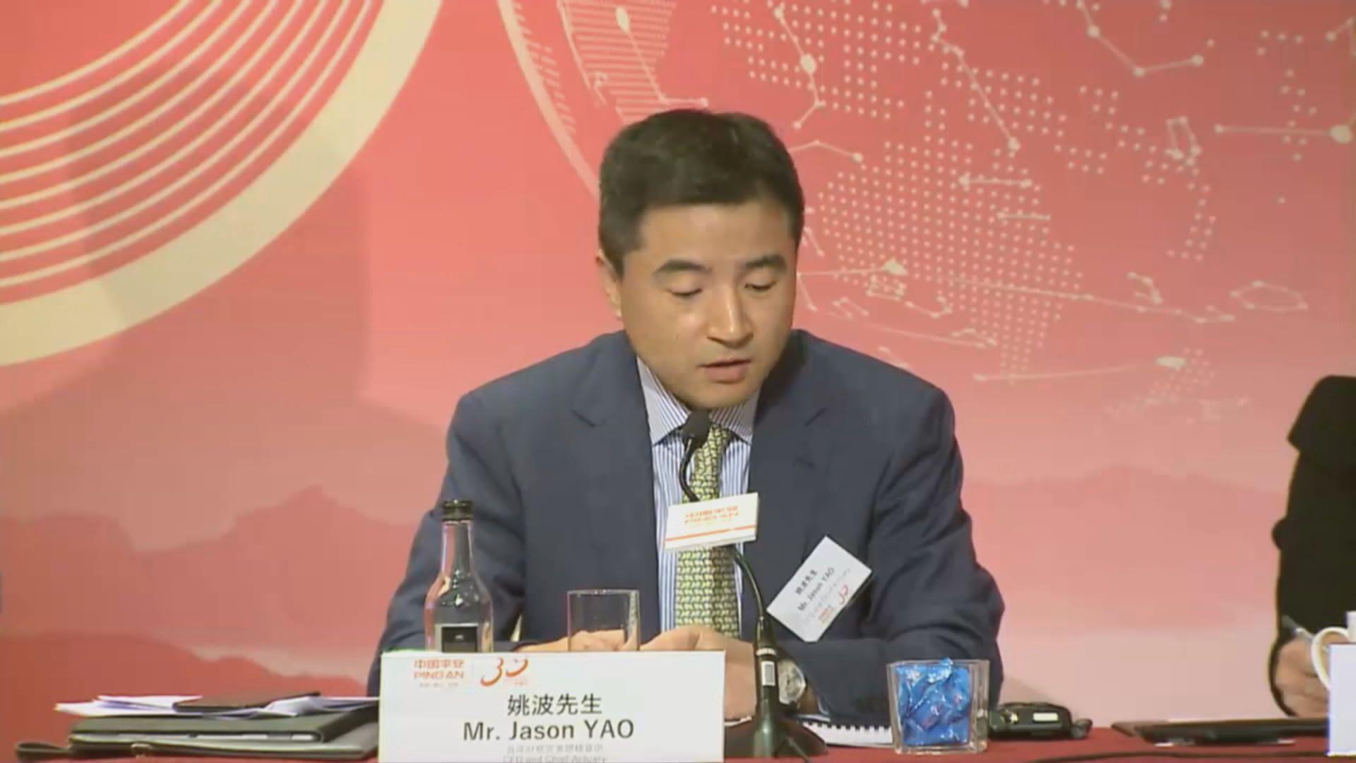【新會計準則】平保:無礙股息分派
