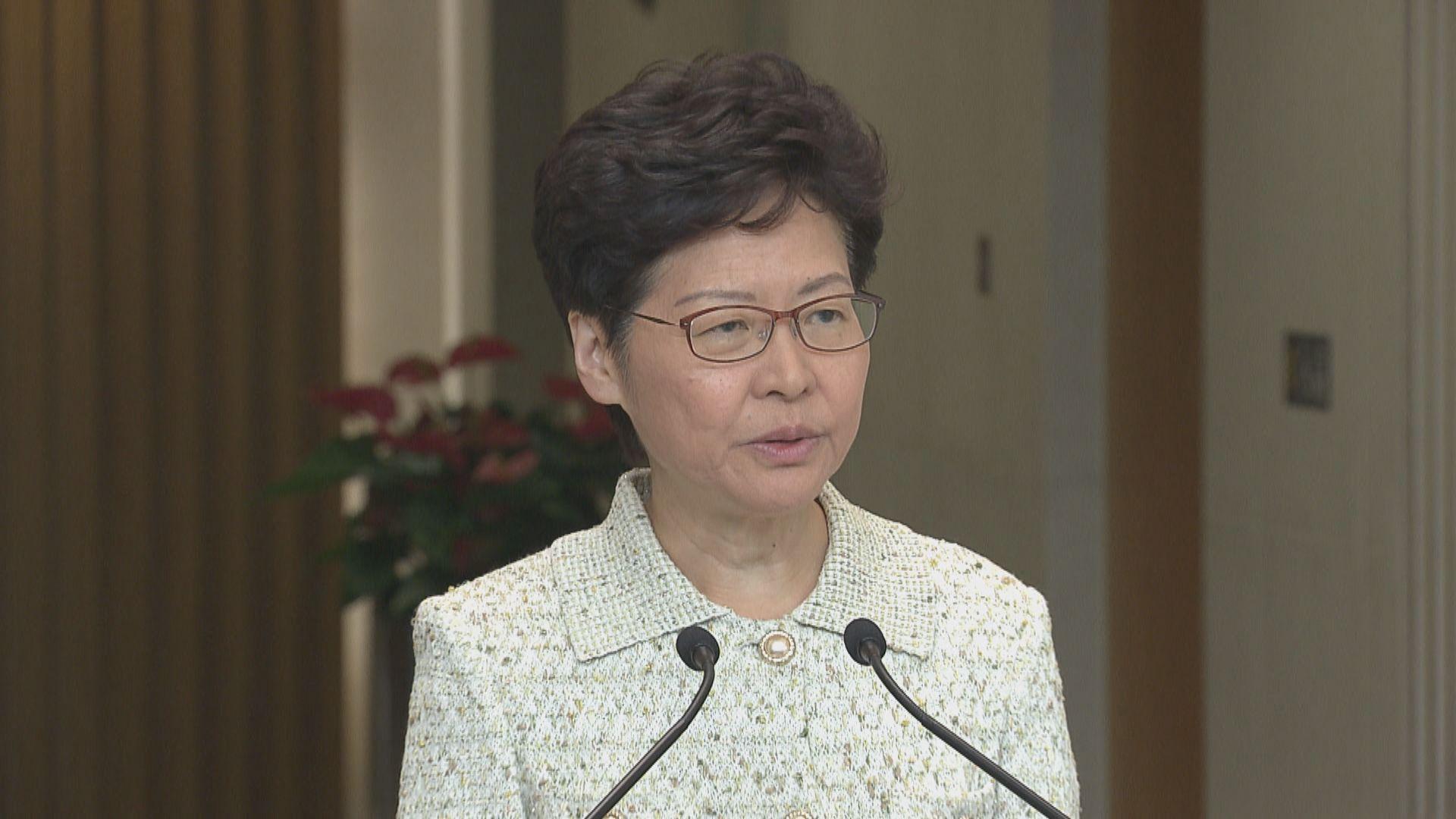 【施政報告】林鄭:報告將聚焦土地房屋問題