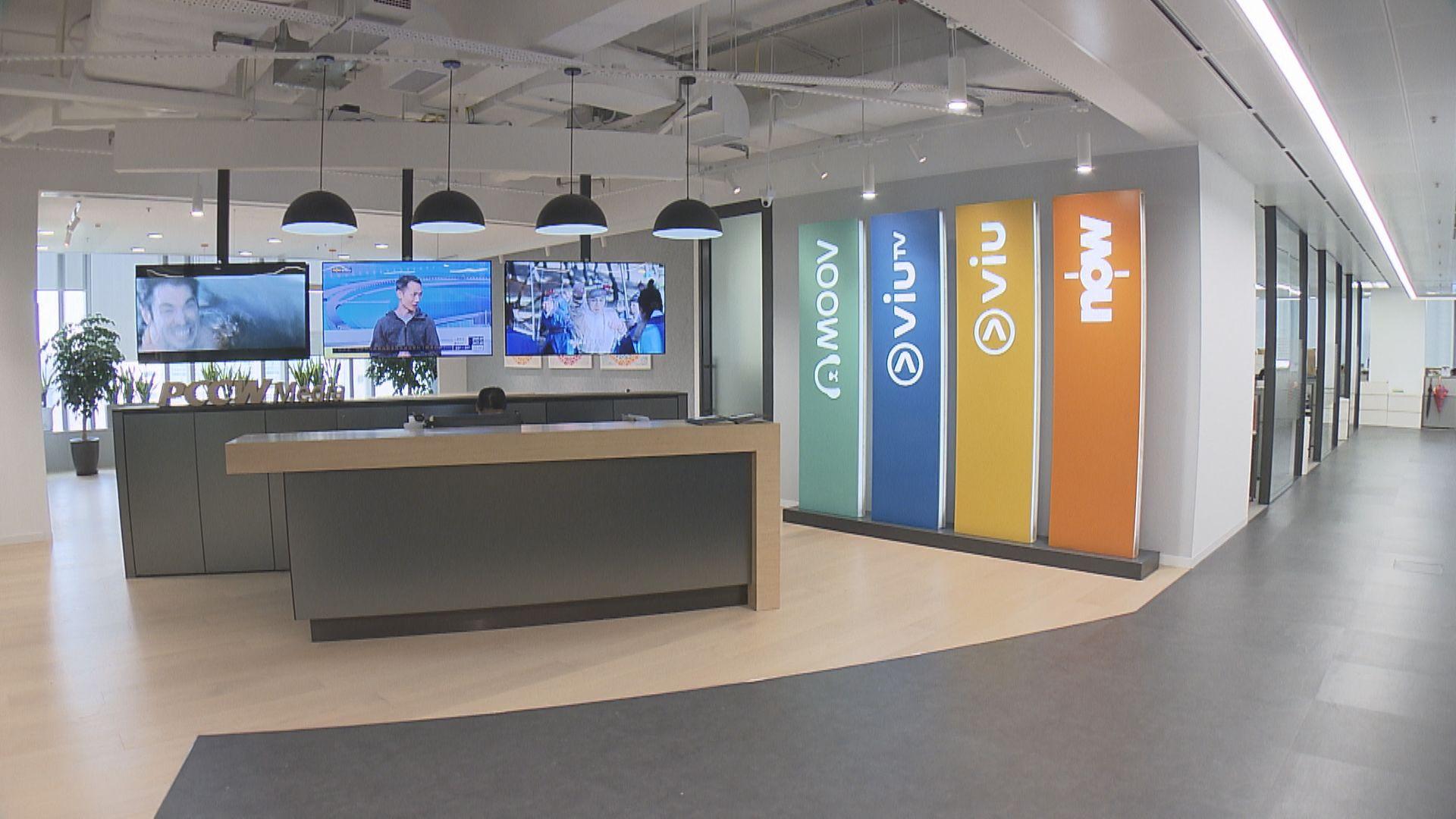 電盈擬將Now TV售予香港電訊 OTT或獨立上市