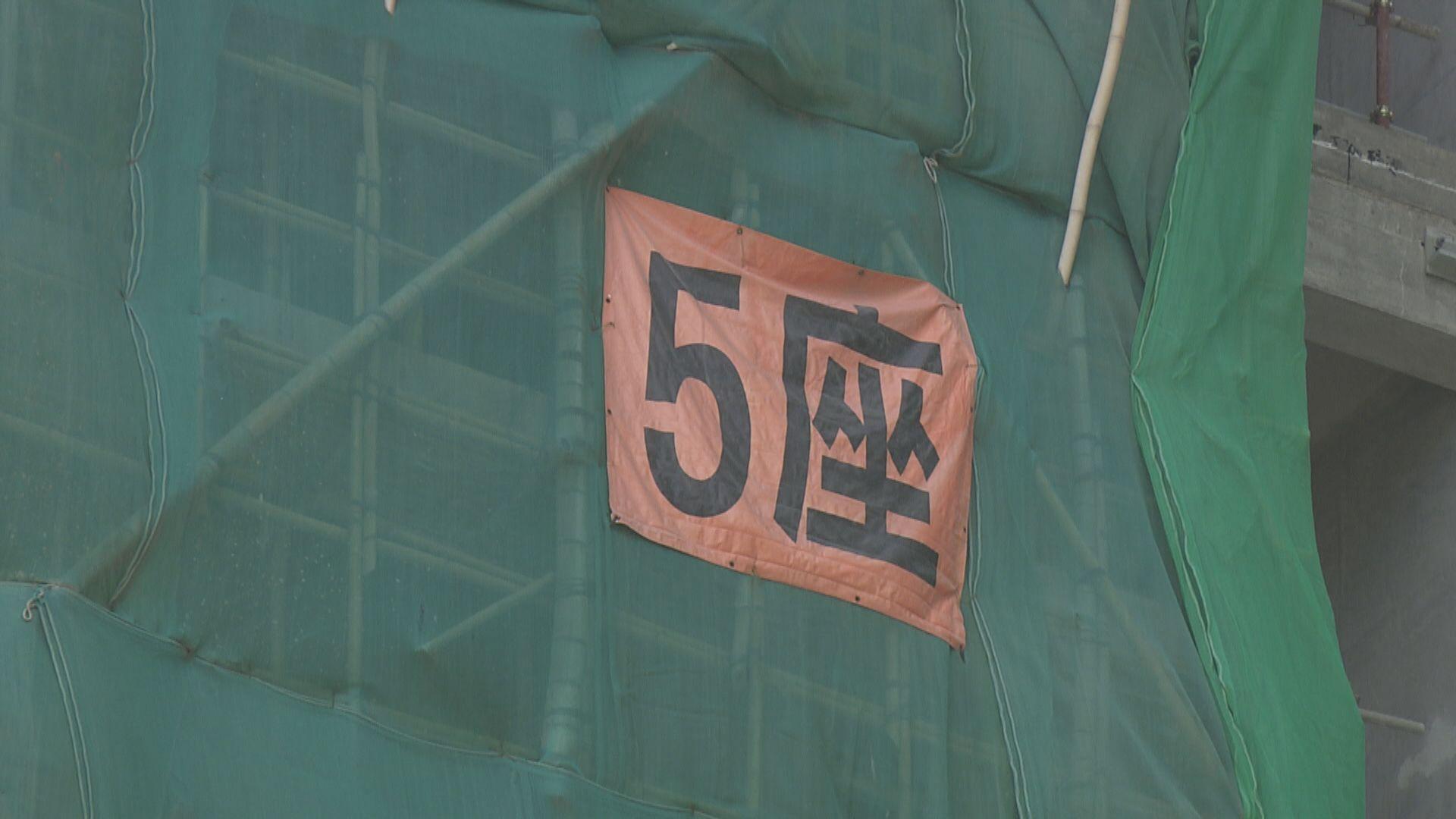 【香港樓市】去年一手私樓供應跌35% 再度不達標