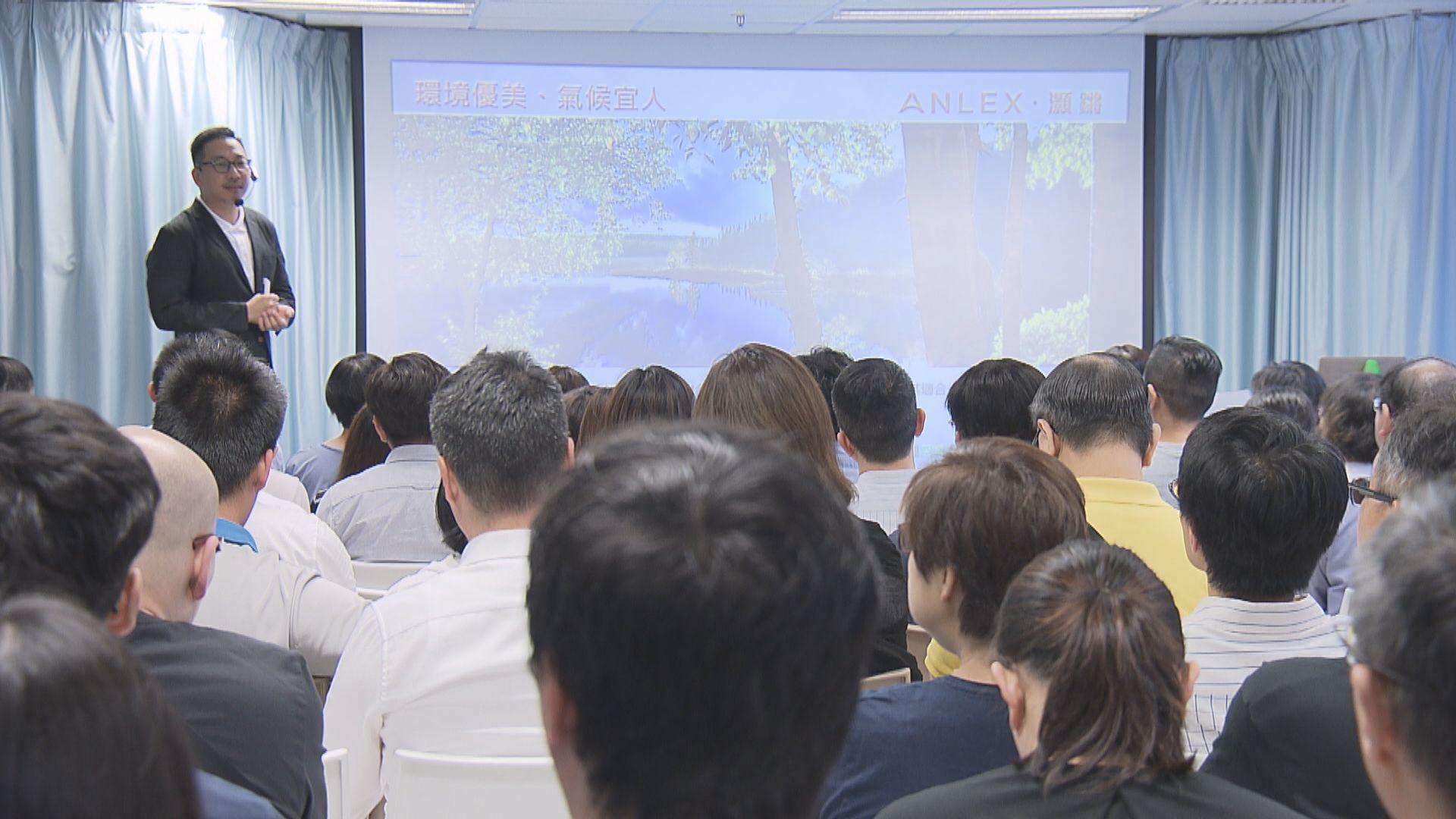 【移居他鄉】港人移民查詢增 發展商看準商機推盤