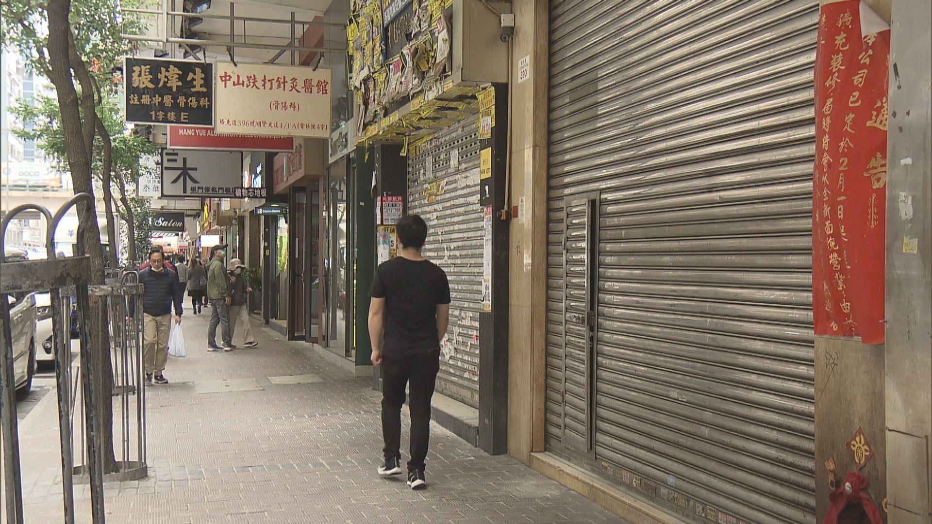 羅兵咸永道料本港全年銷售跌幅約20%