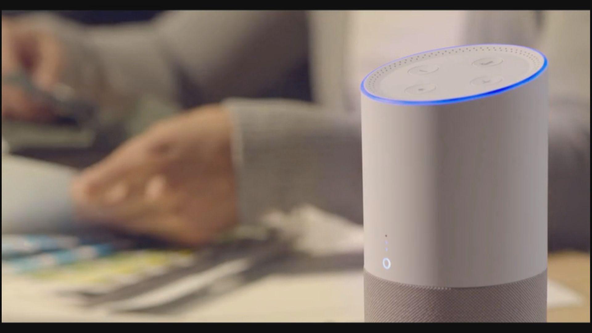 【傳叫停首款智能音箱】騰訊:銷售及服務不變