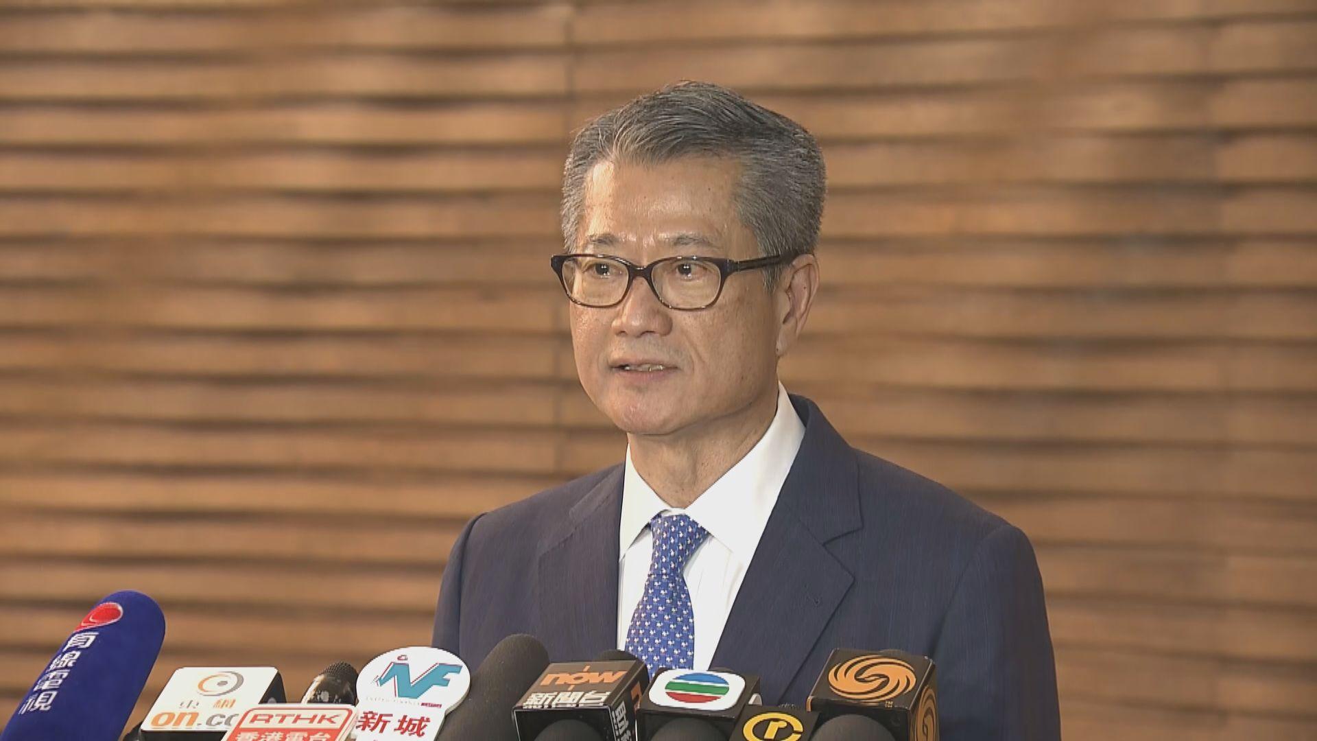 【徵空置稅】陳茂波:徵稅令樓價調整並非問題