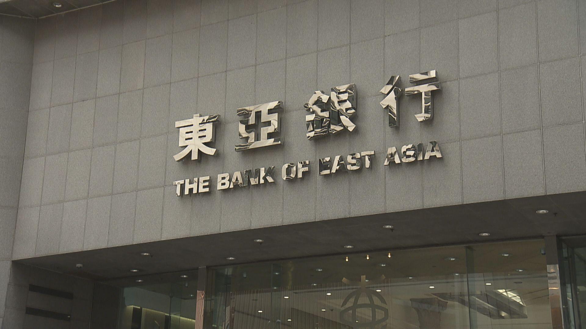 【東亞業績】東亞中國業務盈轉虧 蝕35.5億