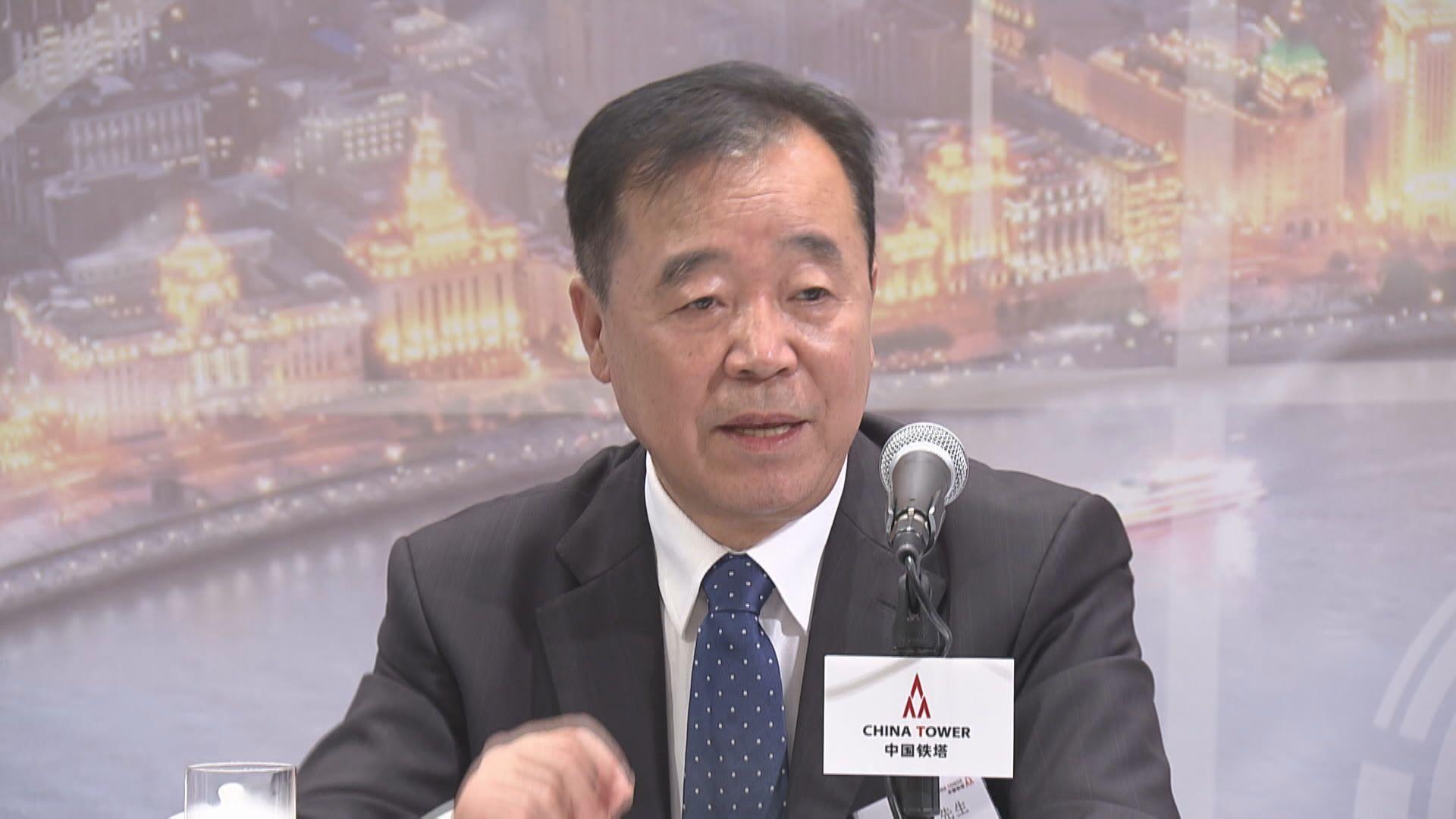 中國鐵塔:5G建設正常進行中