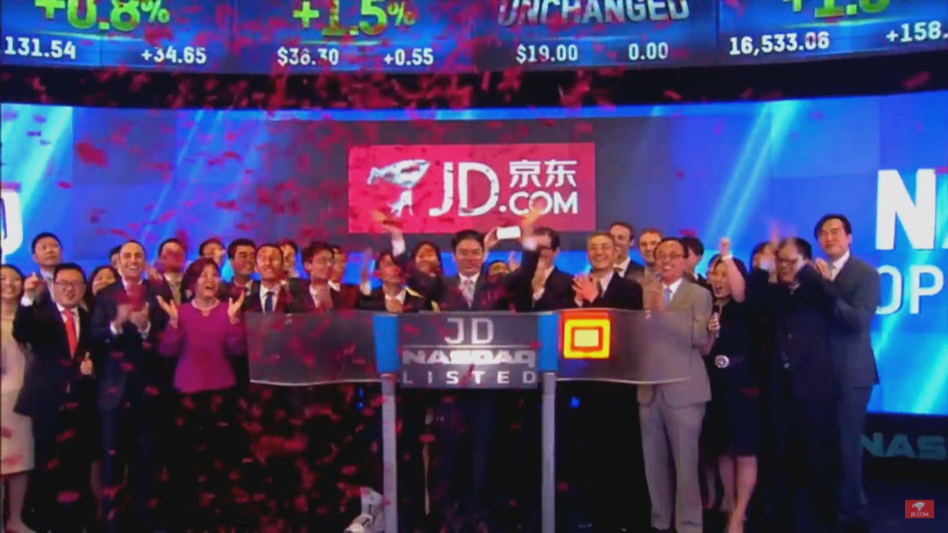京東多賺逾3倍 美股市前曾升10%