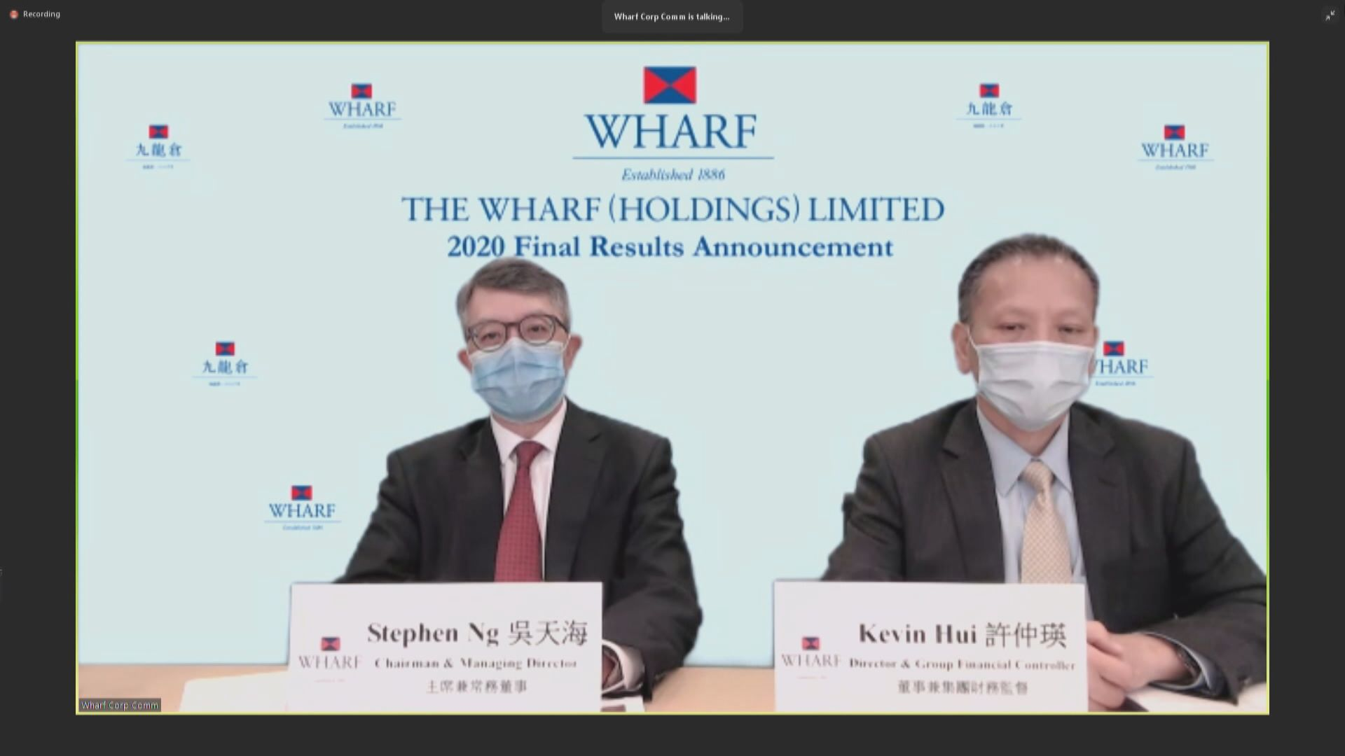 吳天海:內地樓市風險回報唔及香港