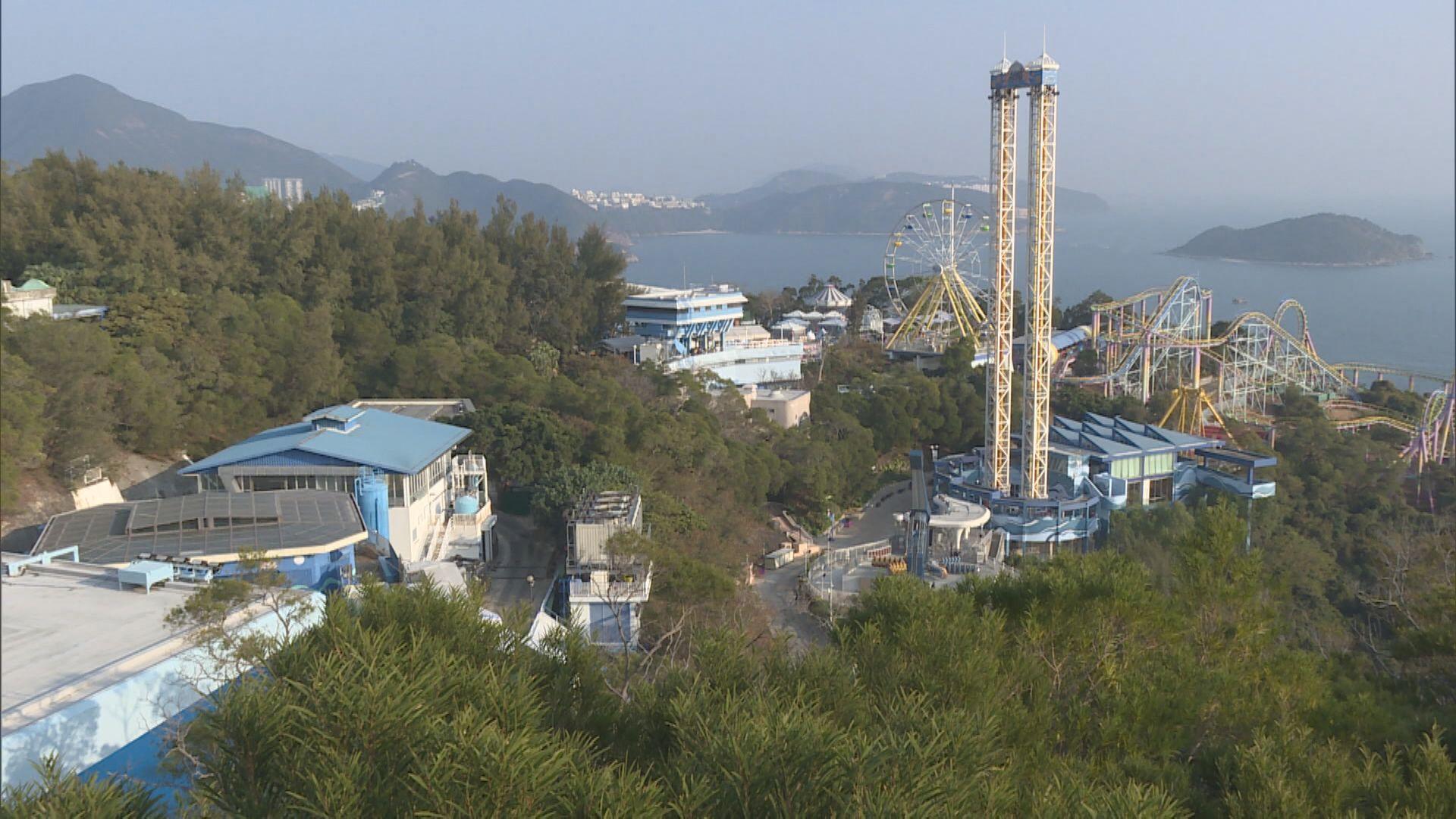 邱騰華:海洋公園免債息可自負盈虧