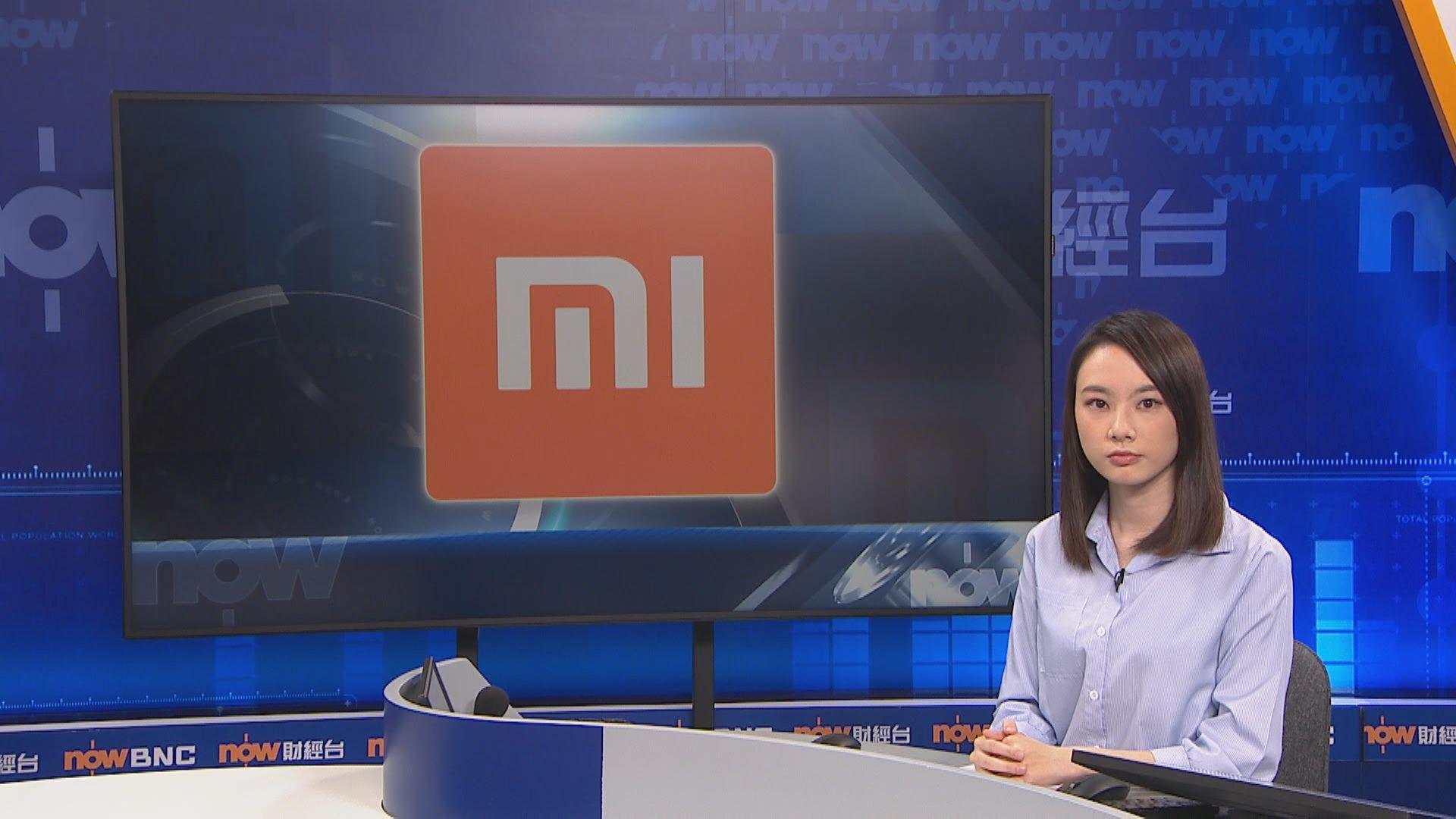 彭博:小米聯合創始人出售持股