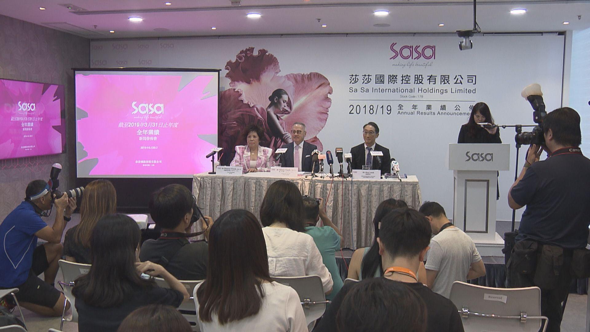【新春生意差】邵家輝:減薪與裁員潮或馬上來臨