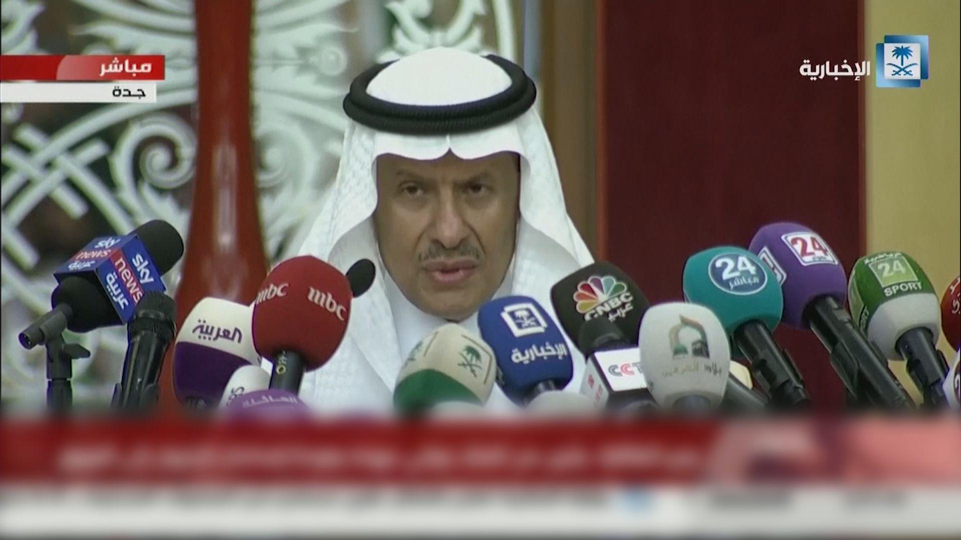 【極速修復】沙特:產油量可在月底回復至遇襲前水平