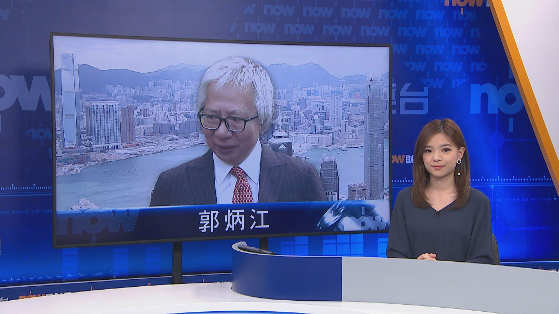【專注規劃發展】新地委任郭炳江為子公司資深董事