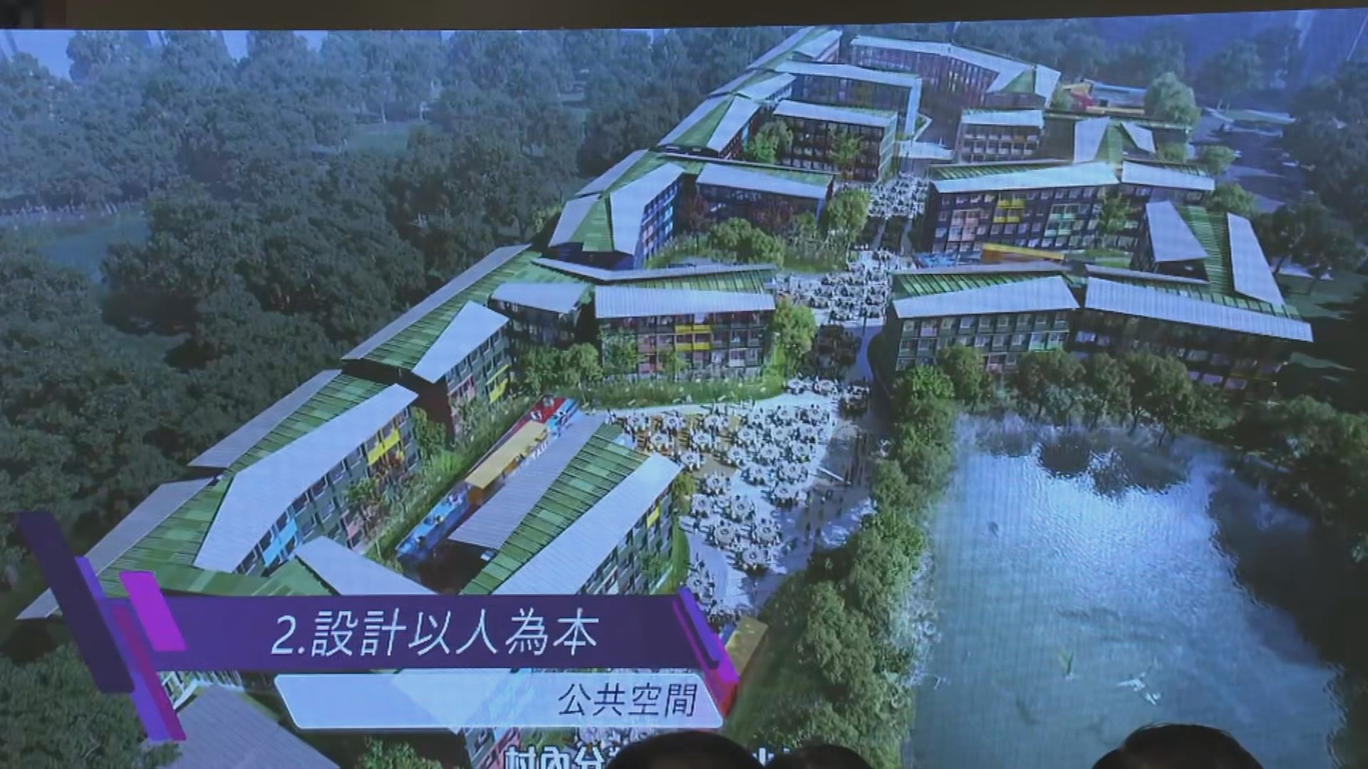 【釋放土地】新地借出約40萬平方呎土地建過渡房屋