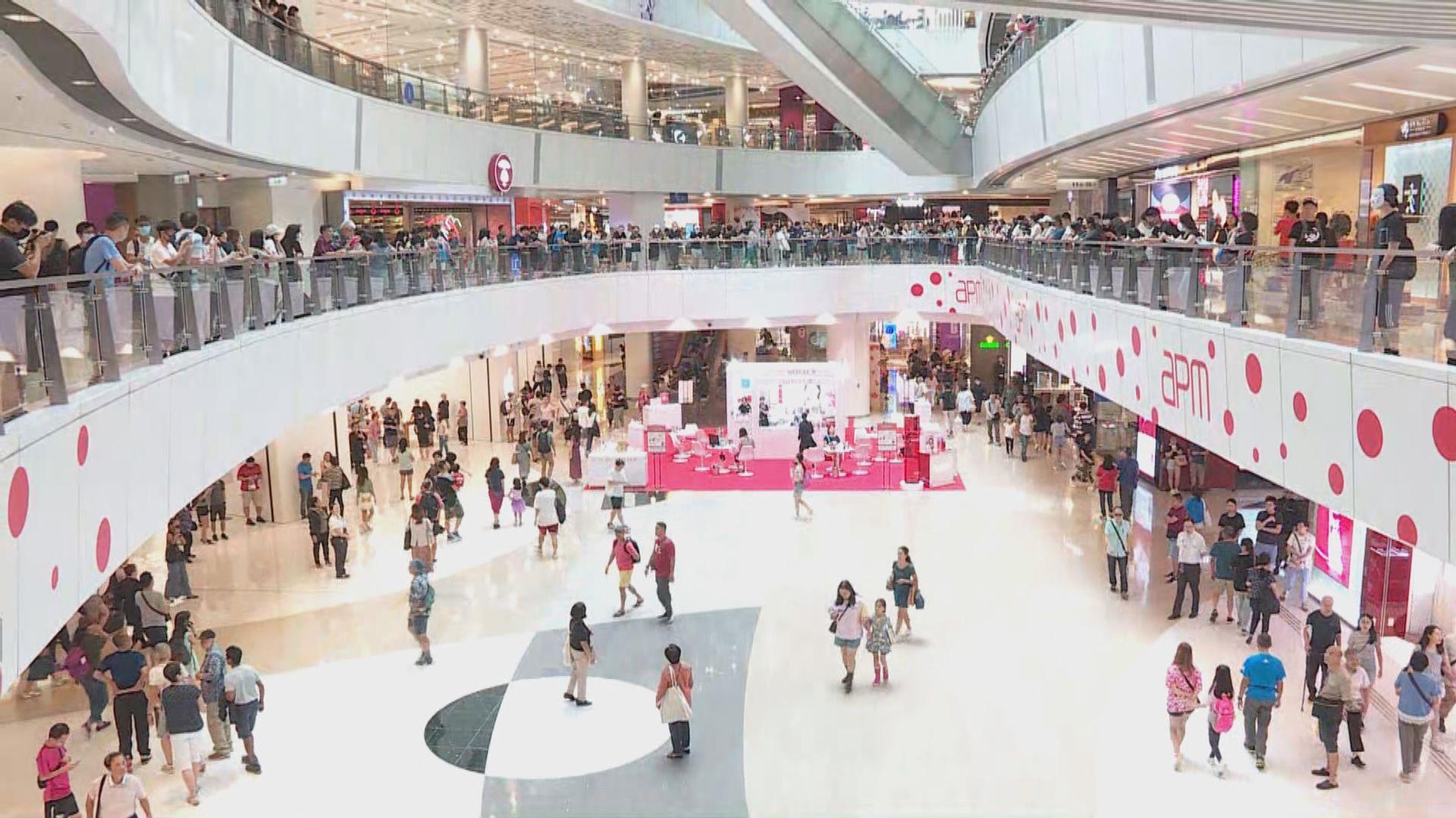 【社會風波】新地寬減商場商戶於暫停營業當日租金