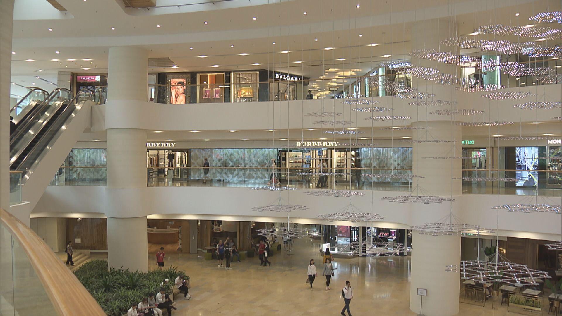 【示威影響】彭博:金鐘太古廣場商戶獲減租