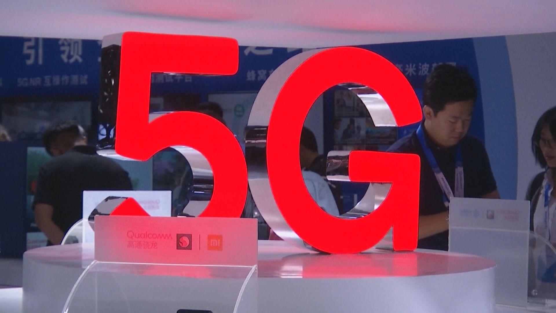 深圳加大5G企業補貼、資助