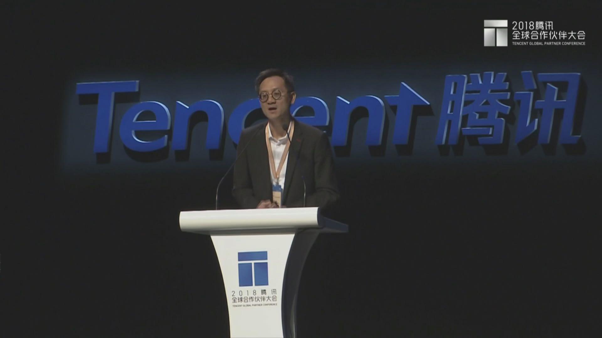 【大勢所趨】騰訊:將加大產業互聯網投入