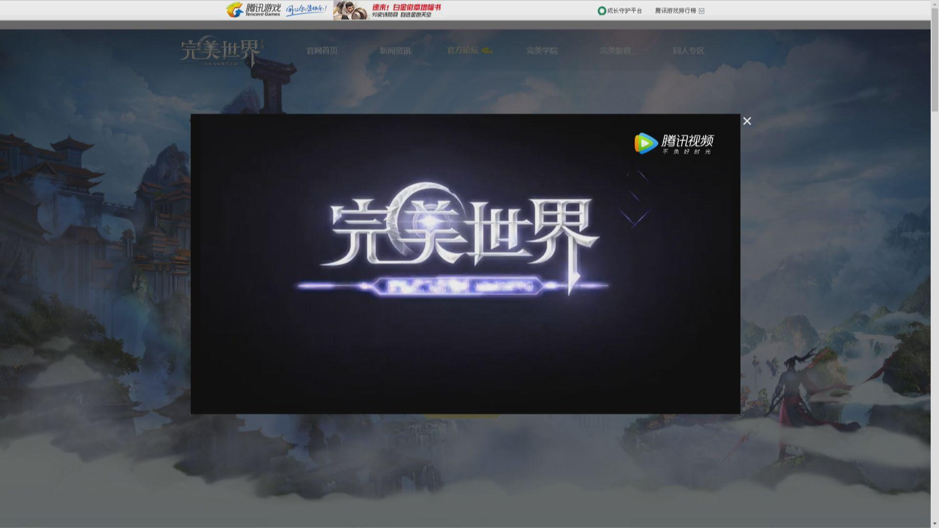 【兩款Game獲批】騰訊手遊收入增長料加快
