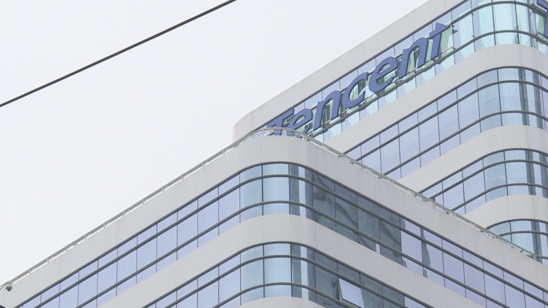 彭博:騰訊尋求60億美元銀團貸款
