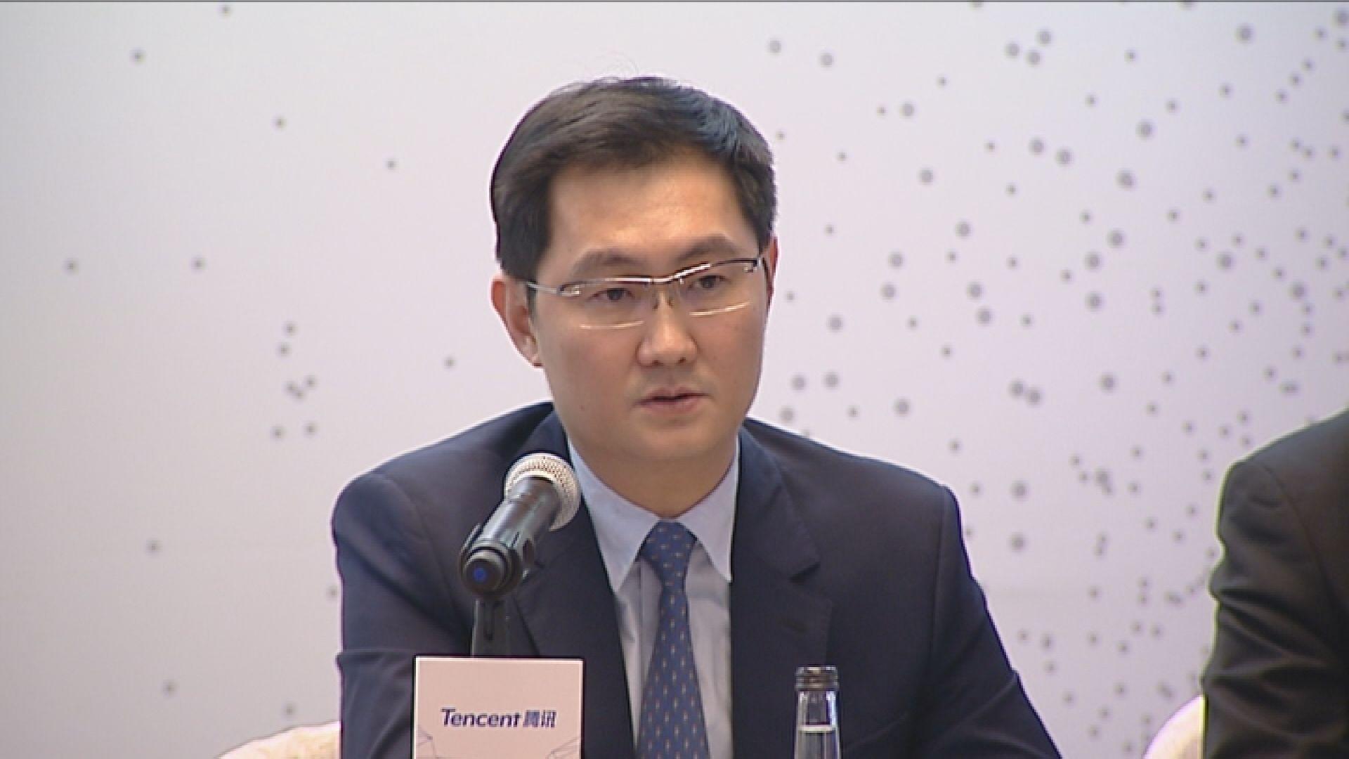 【官媒專訪】馬化騰:騰訊價值跟國家利益方向一致