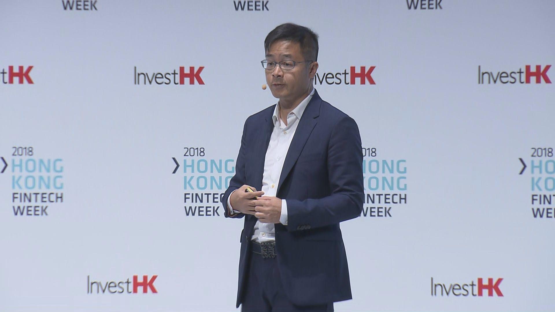 【不斷研發新FinTech】騰訊:有助推動創科發展