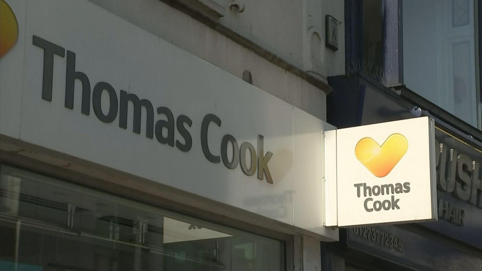 【Thomas Cook清盤】曾與復星旅文達成救助協議