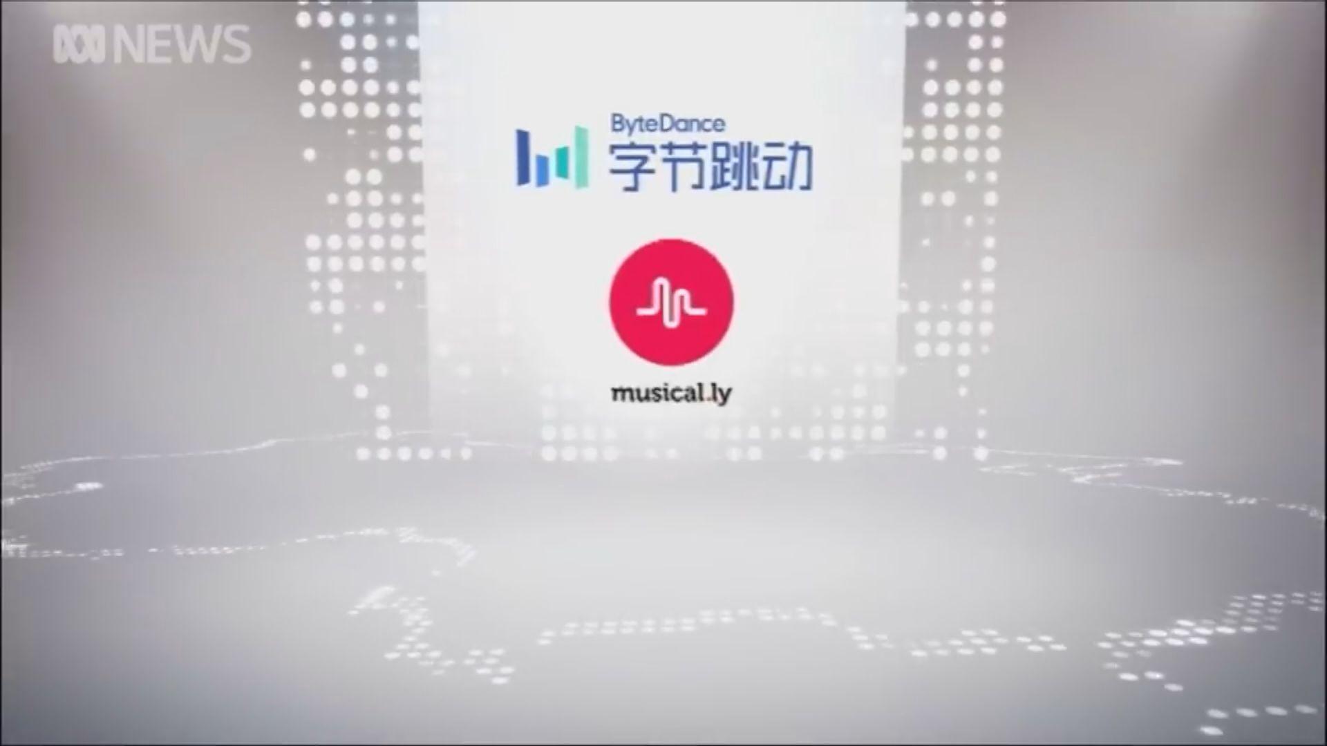 TikTok母公司擬於香港或上海上市