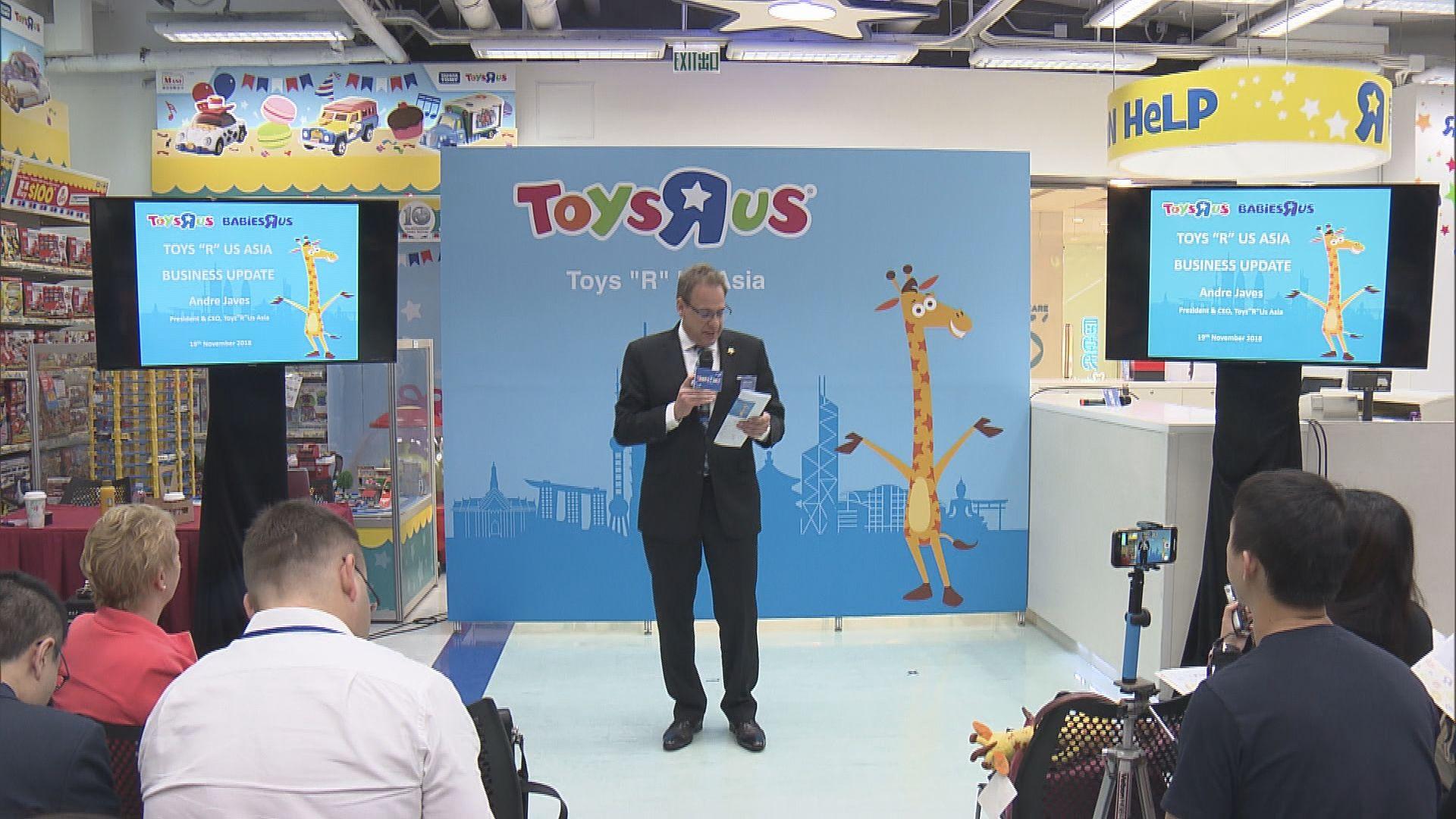 【擴亞洲版圖】玩具「反」斗城:明年擬增68分店