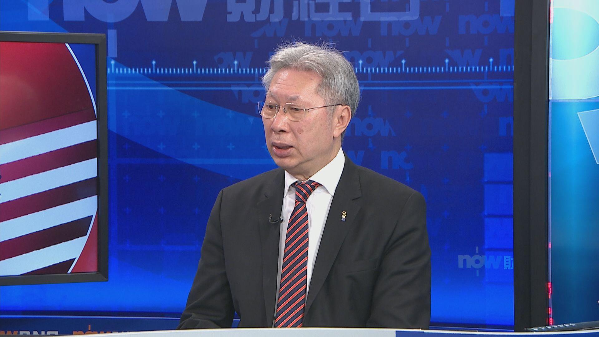 【中美貿戰升級】香港中小企聯合會:廠商唔敢接單